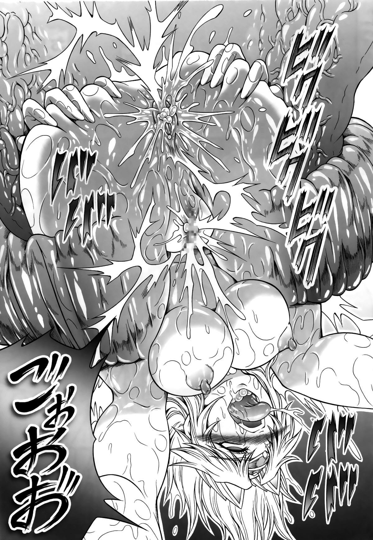 Solo Hunter no Seitai 4 The second part 49