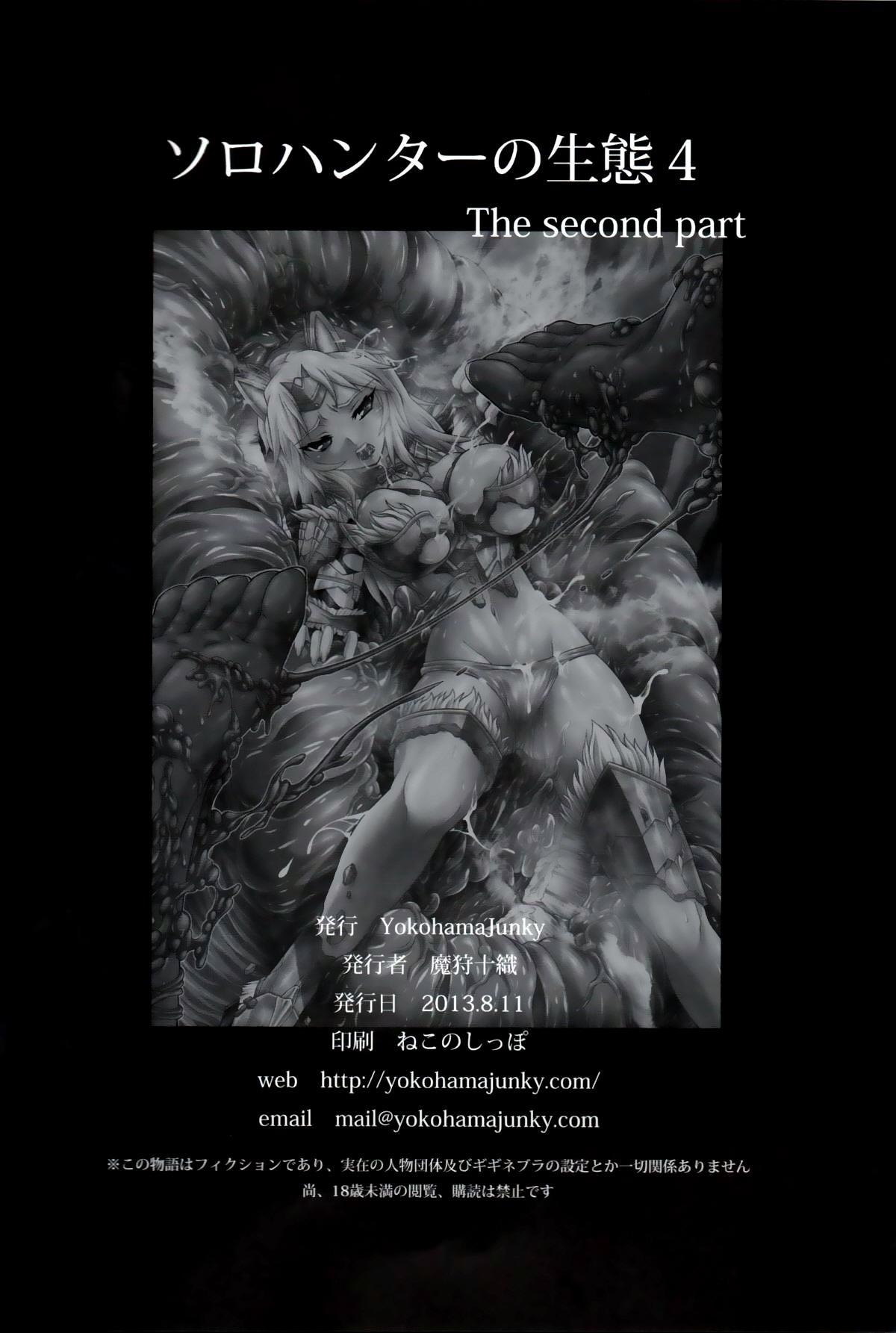 Solo Hunter no Seitai 4 The second part 54