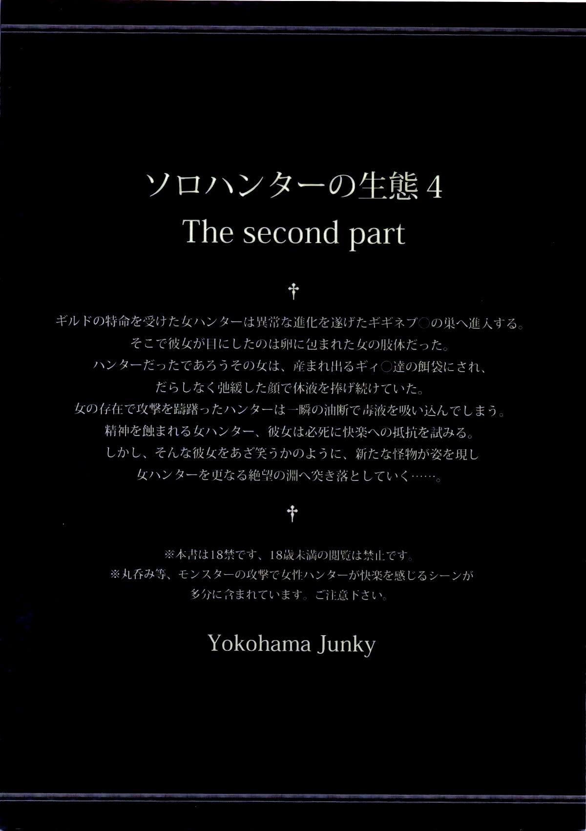 Solo Hunter no Seitai 4 The second part 55