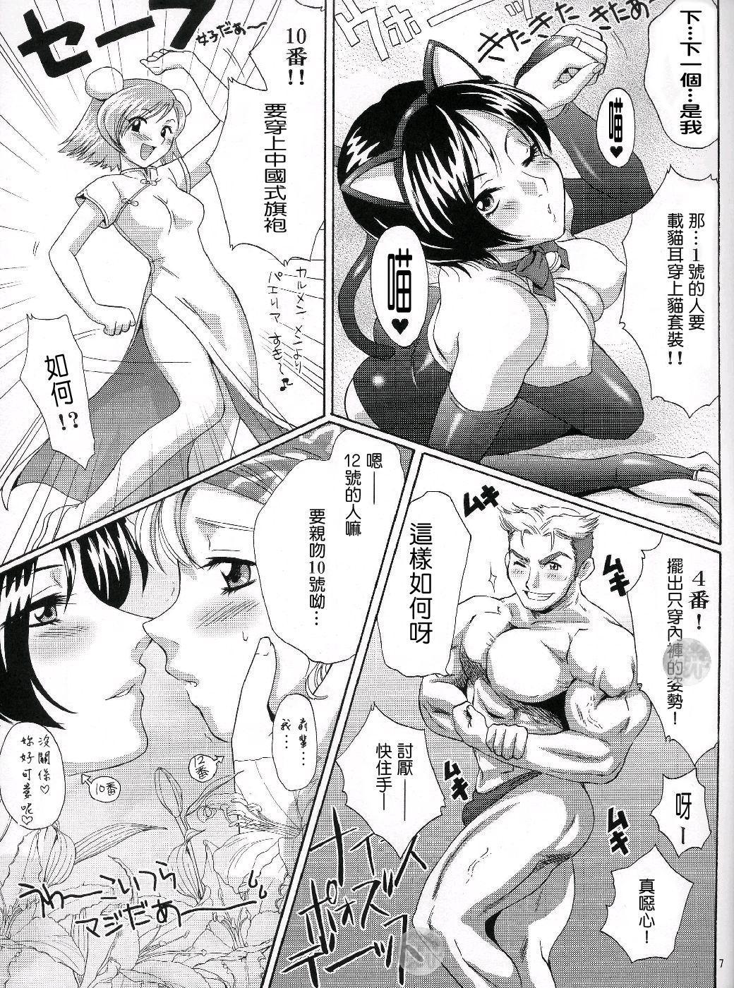 Hakudakueki Gensou Gang Bang March 5