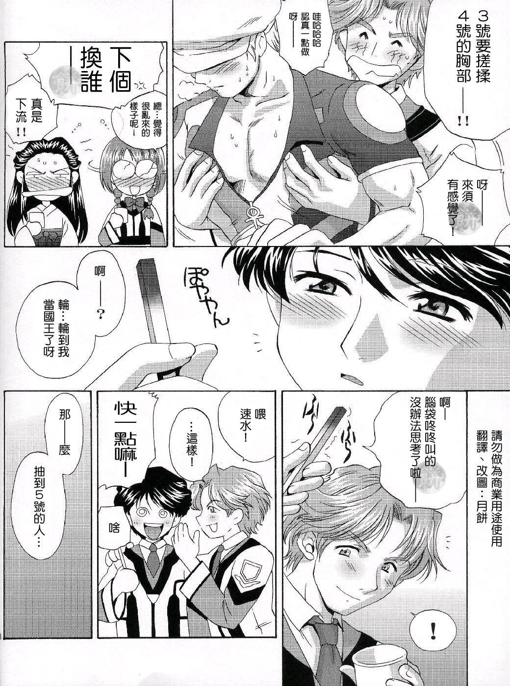 Hakudakueki Gensou Gang Bang March 6