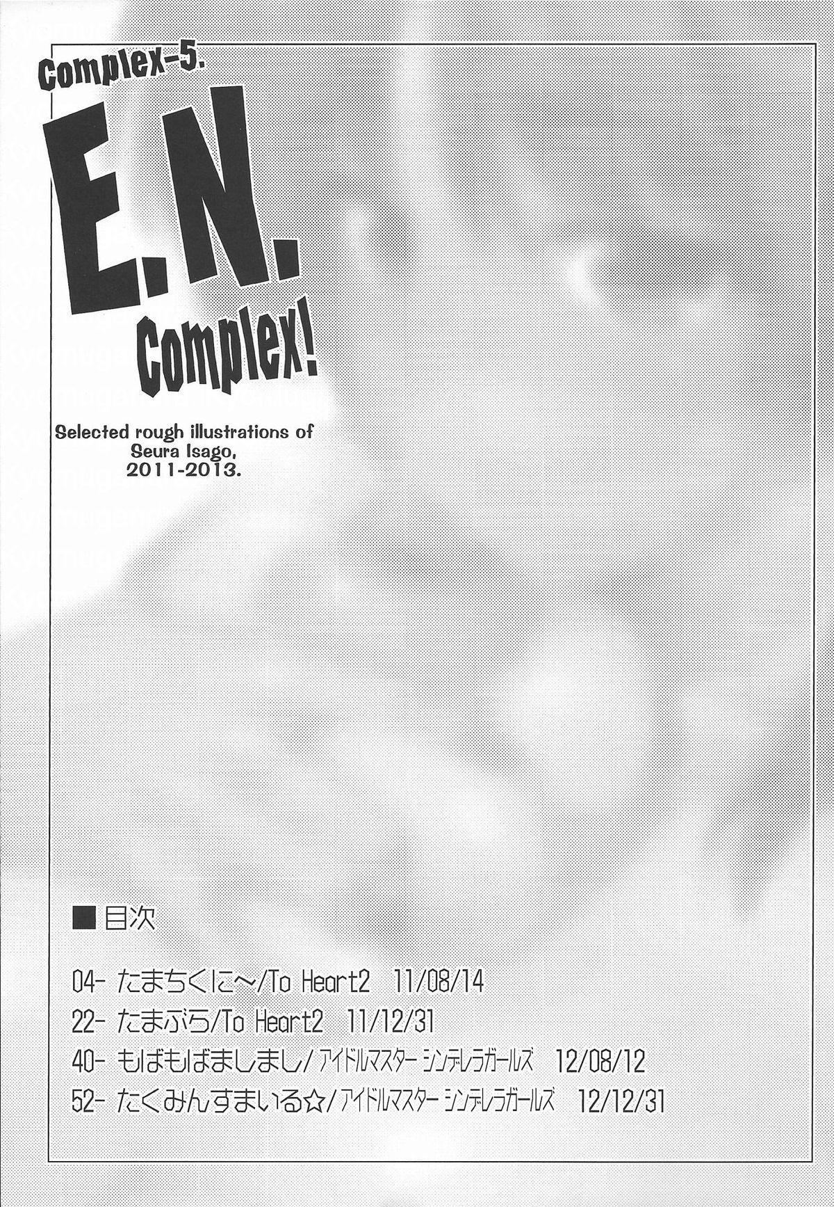 Complex-5. E.N.Complex! 1