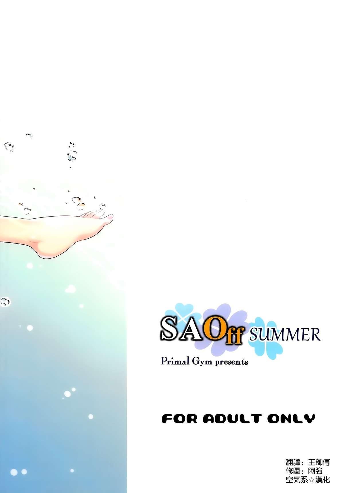 SAOff SUMMER 18