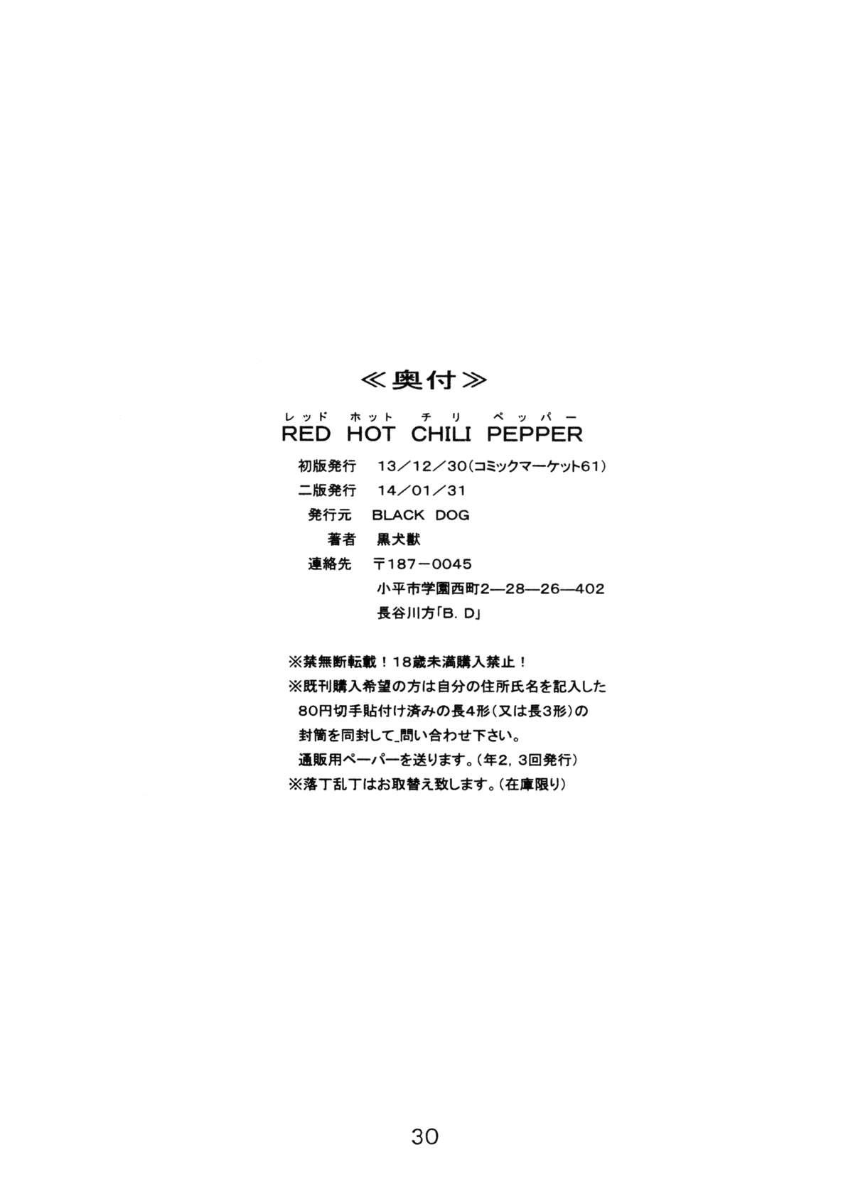 Red Hot Chili Pepper 28