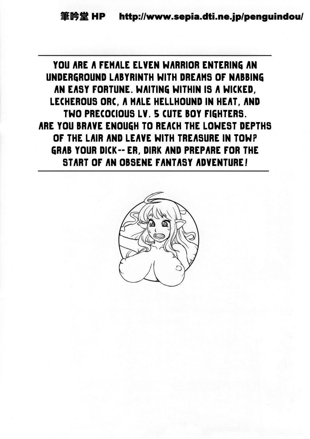 Dungeons & Dekapai Elf 25