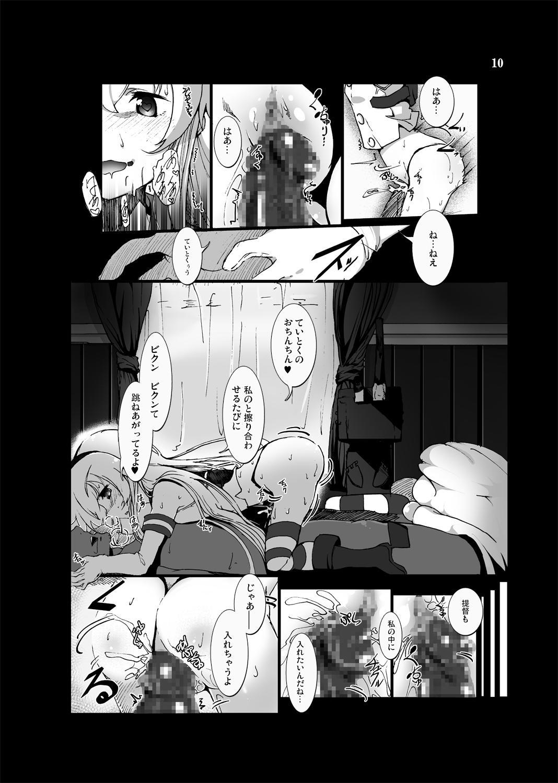 [vyowolf (vyo)] Zekamashi - Shimakaze-chan ni Semerarete Shibori Torareru Hon - (Kantai Collection) [Digital] 9
