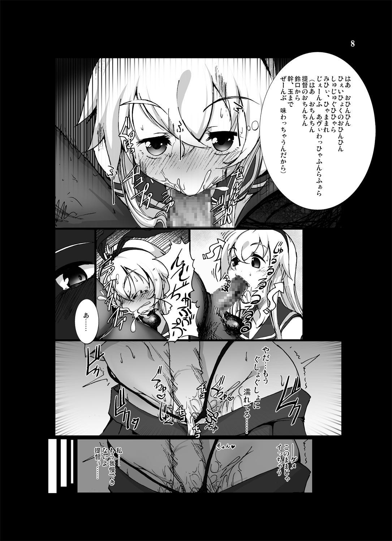 [vyowolf (vyo)] Zekamashi - Shimakaze-chan ni Semerarete Shibori Torareru Hon - (Kantai Collection) [Digital] 7