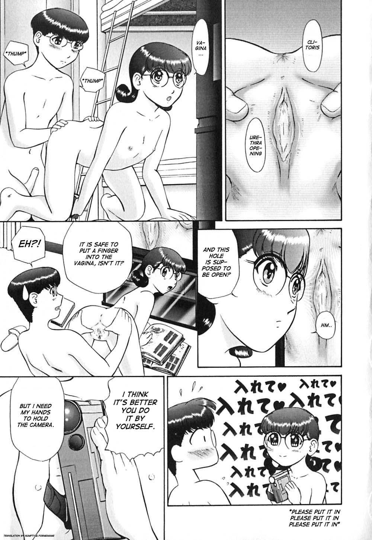 Koneko Genki!! 127