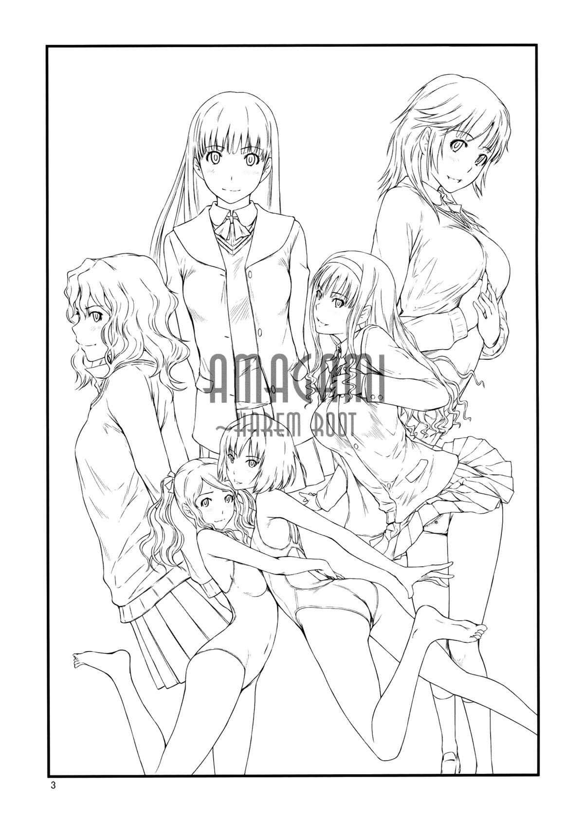 AMAGAMI ~HAREM ROOT 2