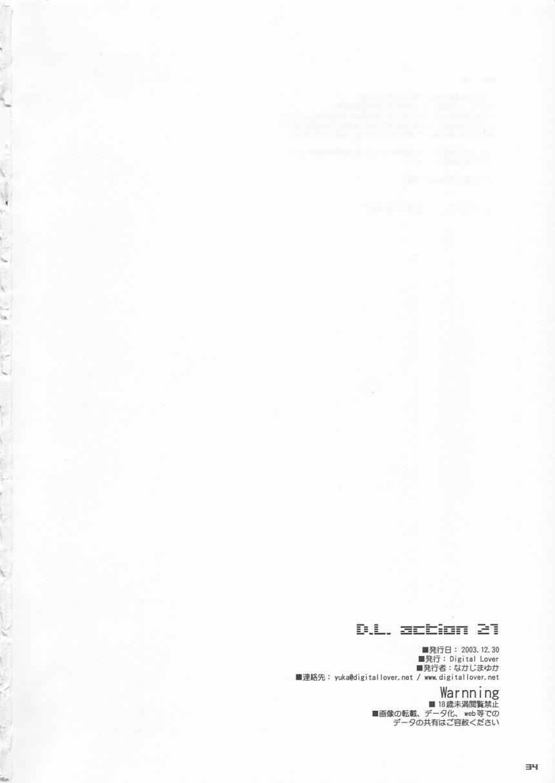 D.L. action 21 33