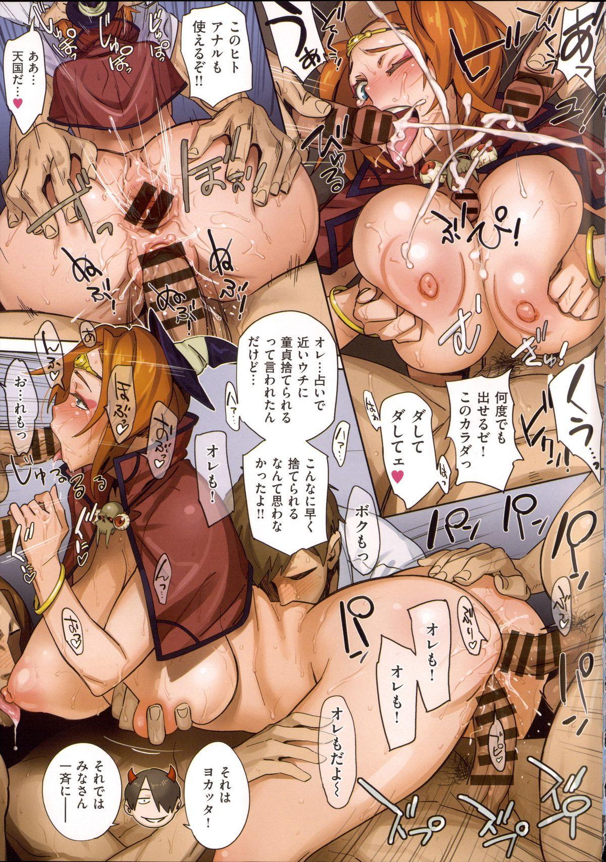 Mucchiri Sukebe 16