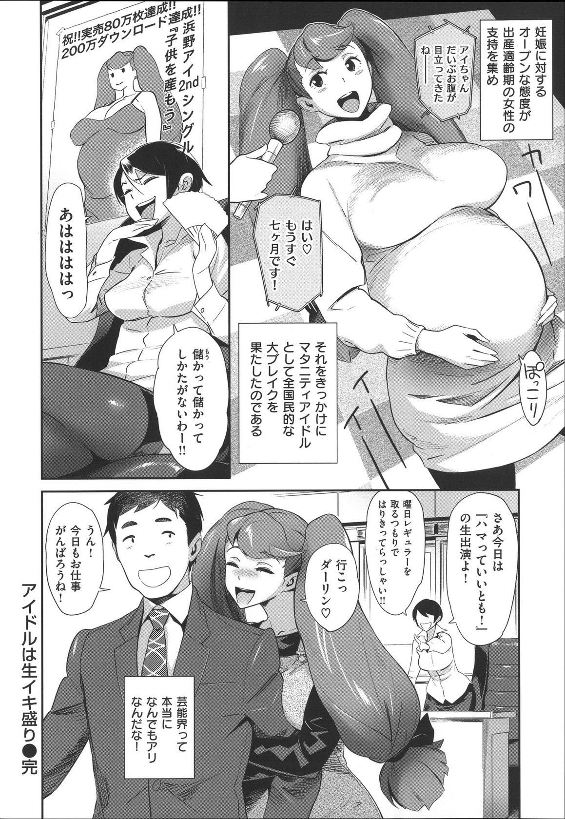 Mucchiri Sukebe 41
