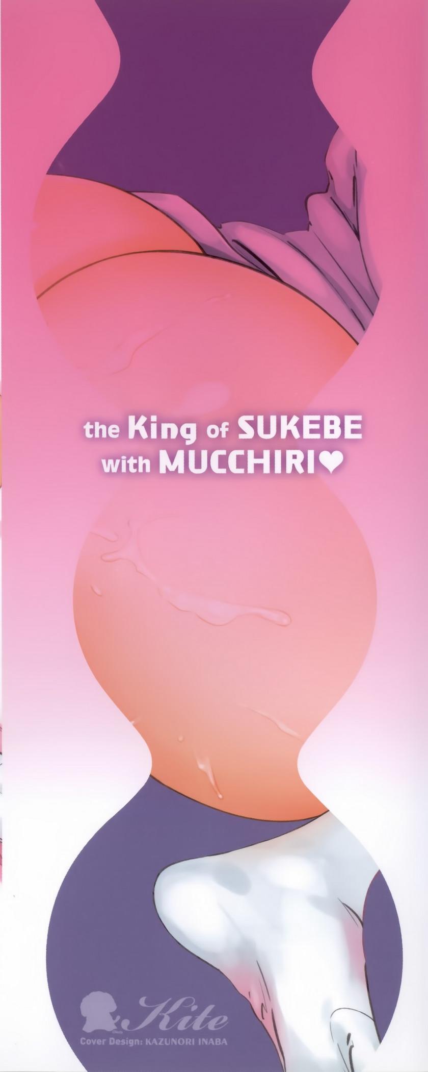 Mucchiri Sukebe 5