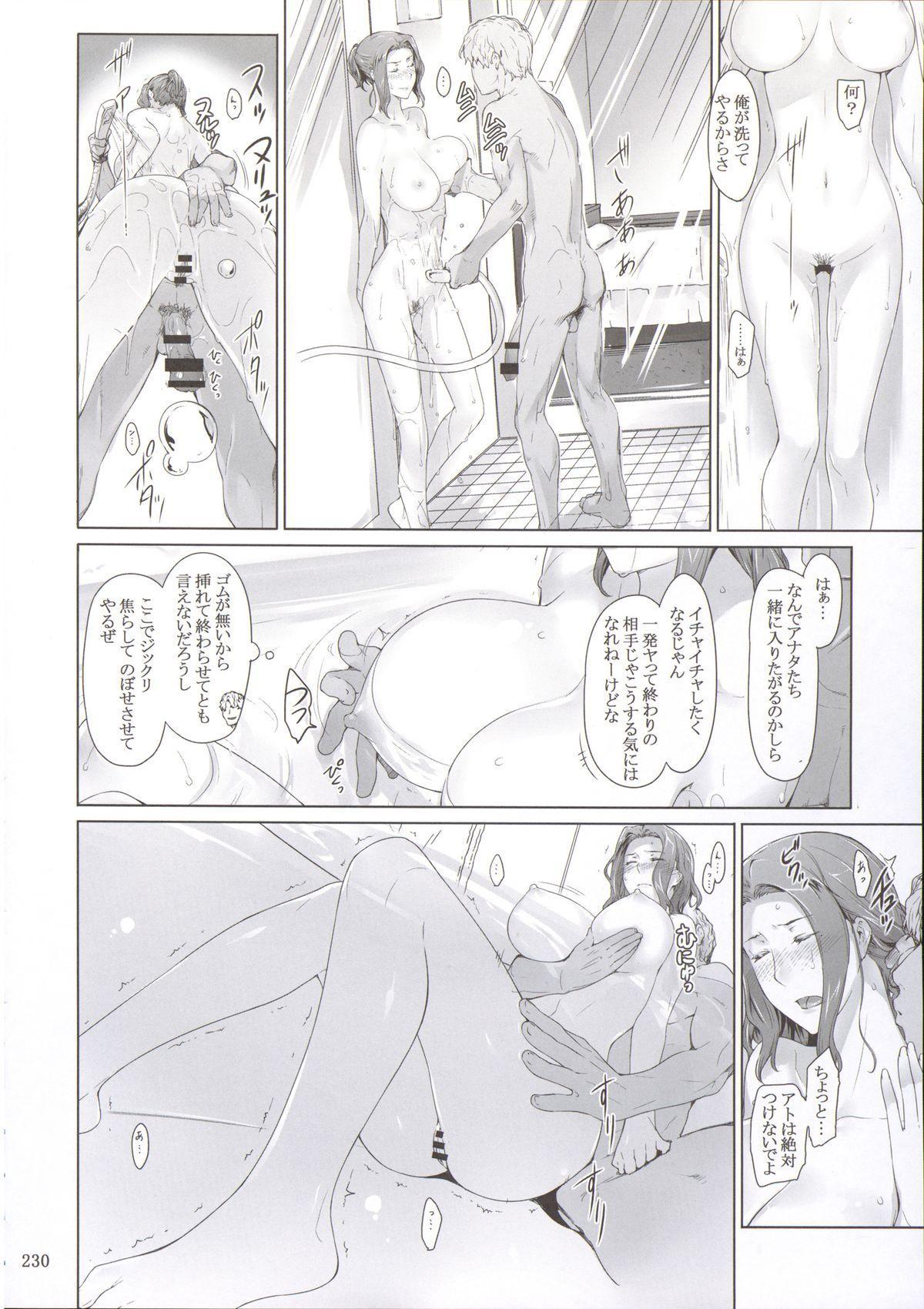 (C86) [MTSP (Jin)] Tachibana-san-chi no Dansei Jijou Matome Ban [Incomplete] 28