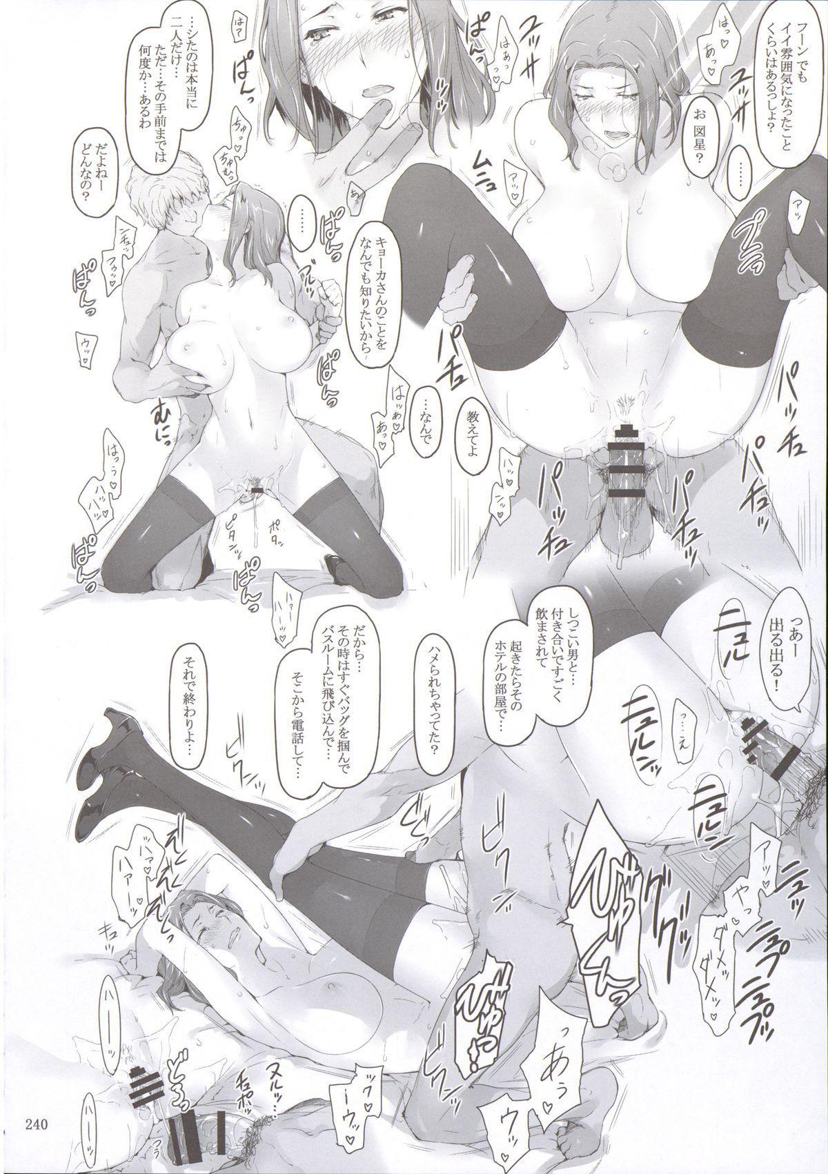 (C86) [MTSP (Jin)] Tachibana-san-chi no Dansei Jijou Matome Ban [Incomplete] 38