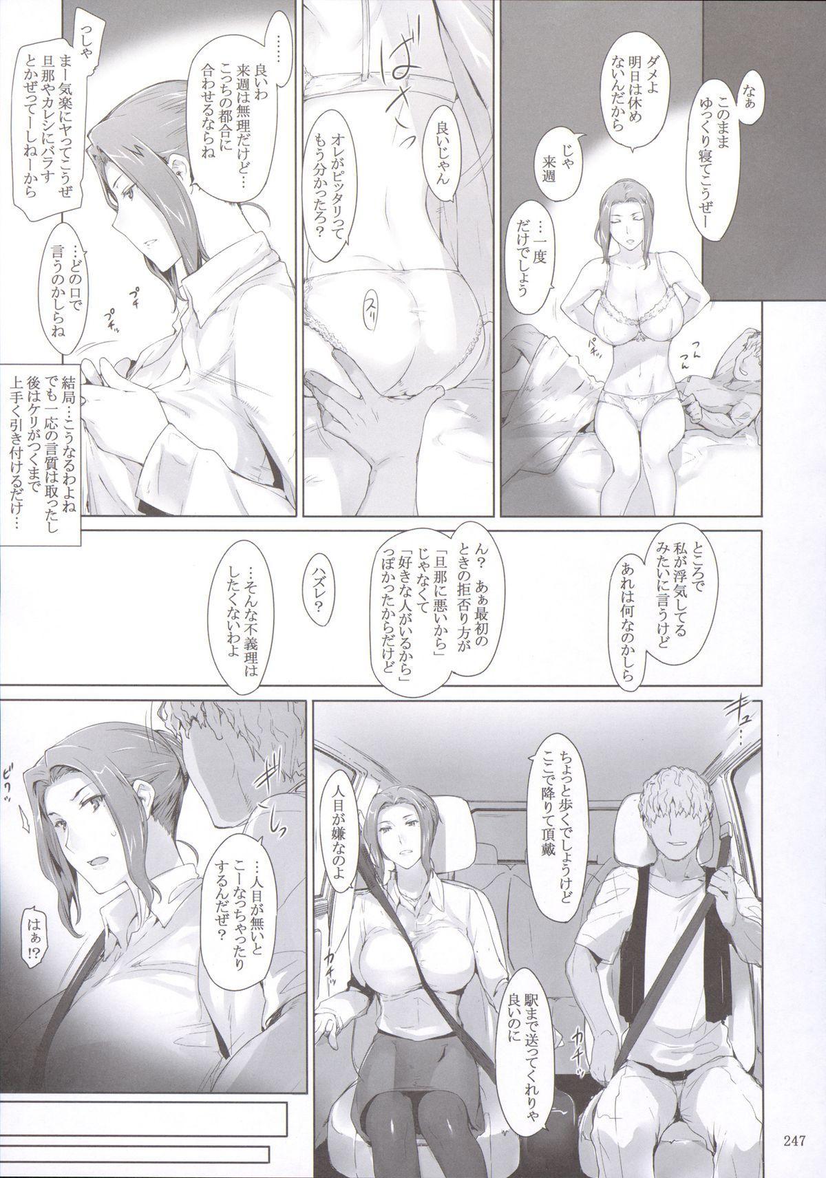 (C86) [MTSP (Jin)] Tachibana-san-chi no Dansei Jijou Matome Ban [Incomplete] 45