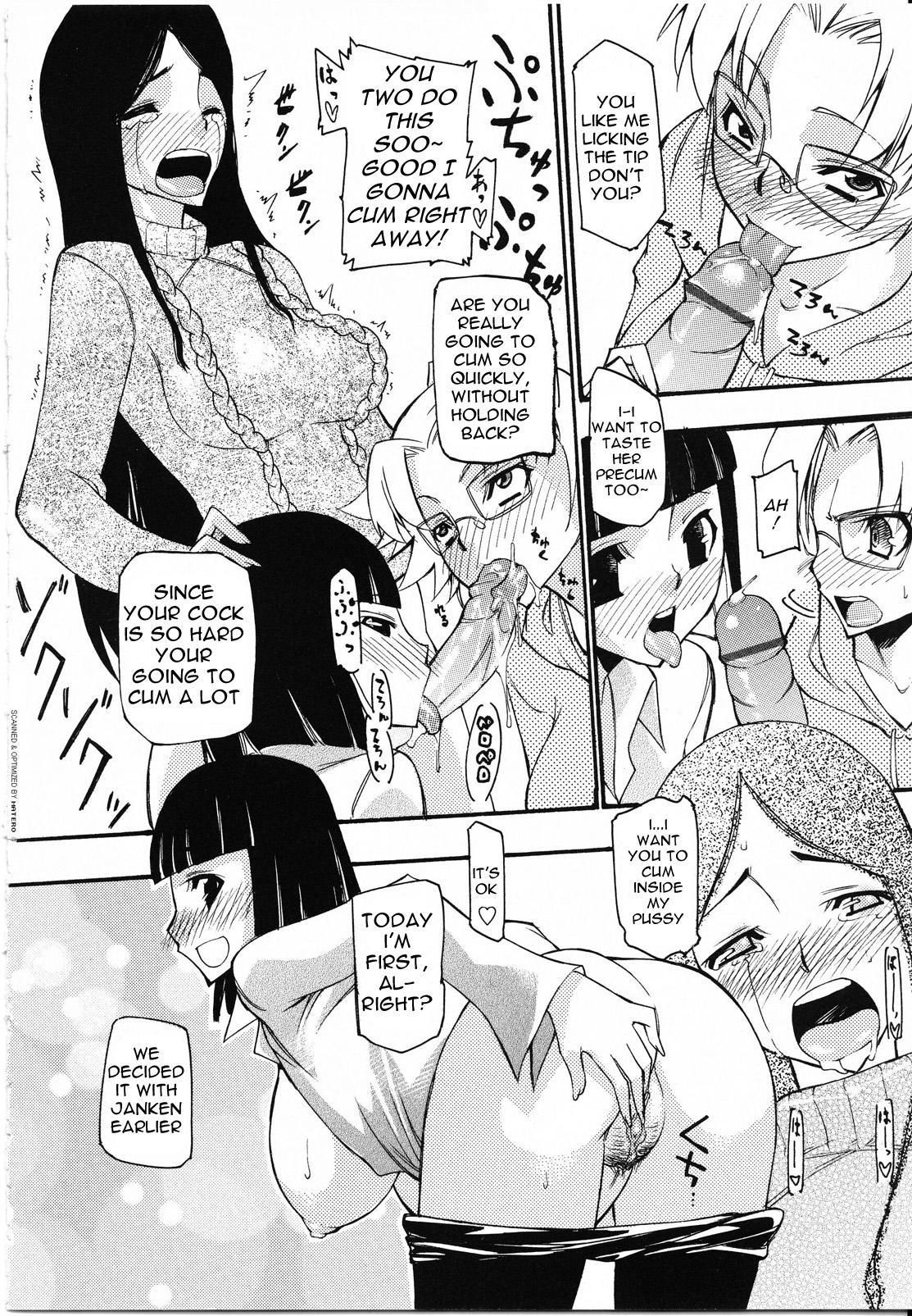 Futanarikko LOVE 8 104