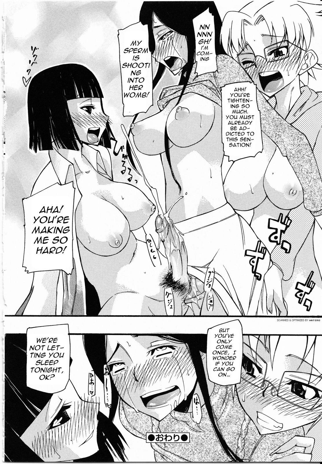 Futanarikko LOVE 8 106
