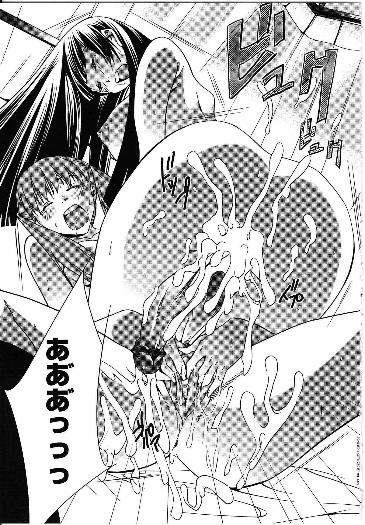 Futanarikko LOVE 8 41