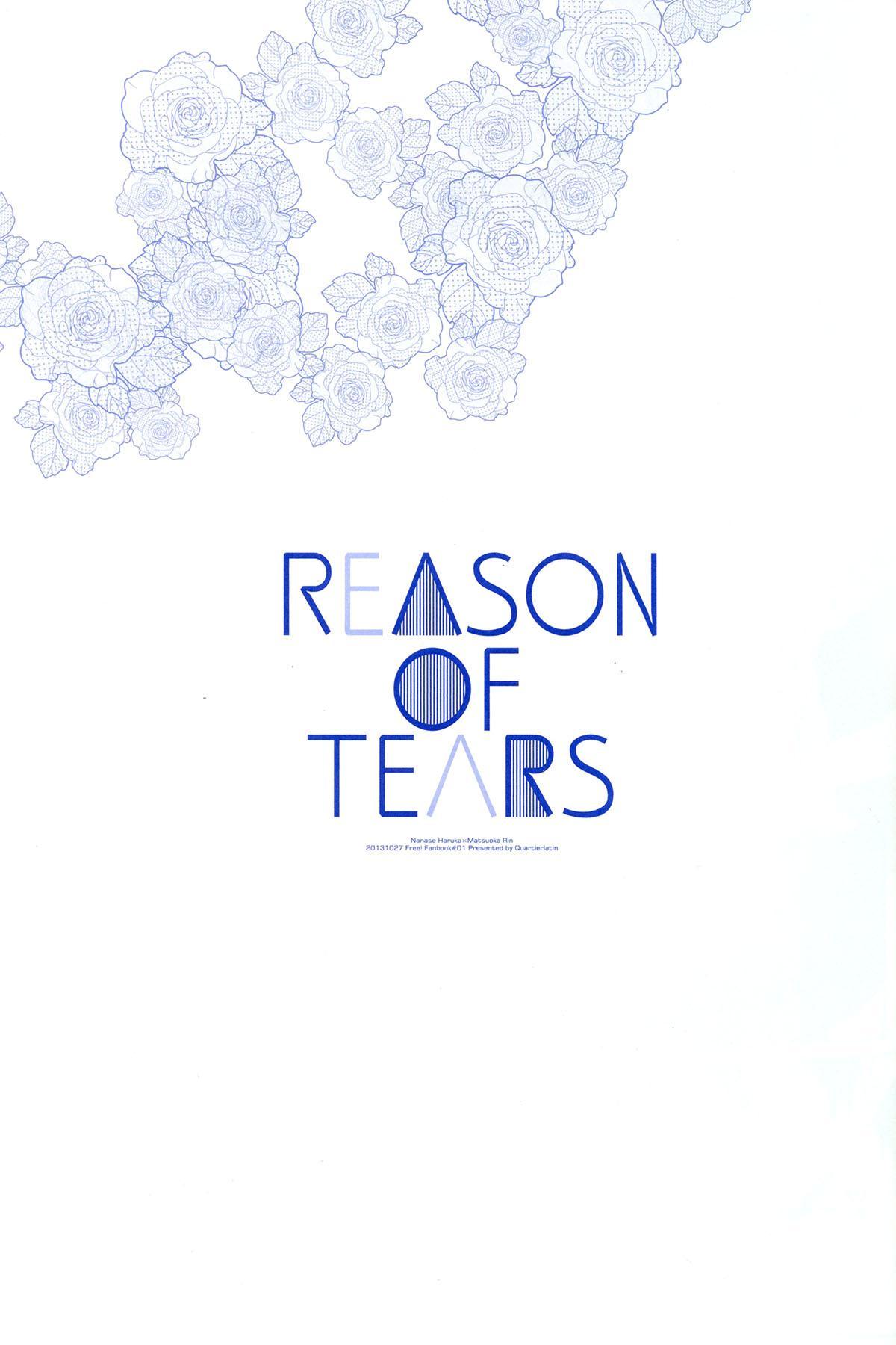 REASON OF TEARS 1