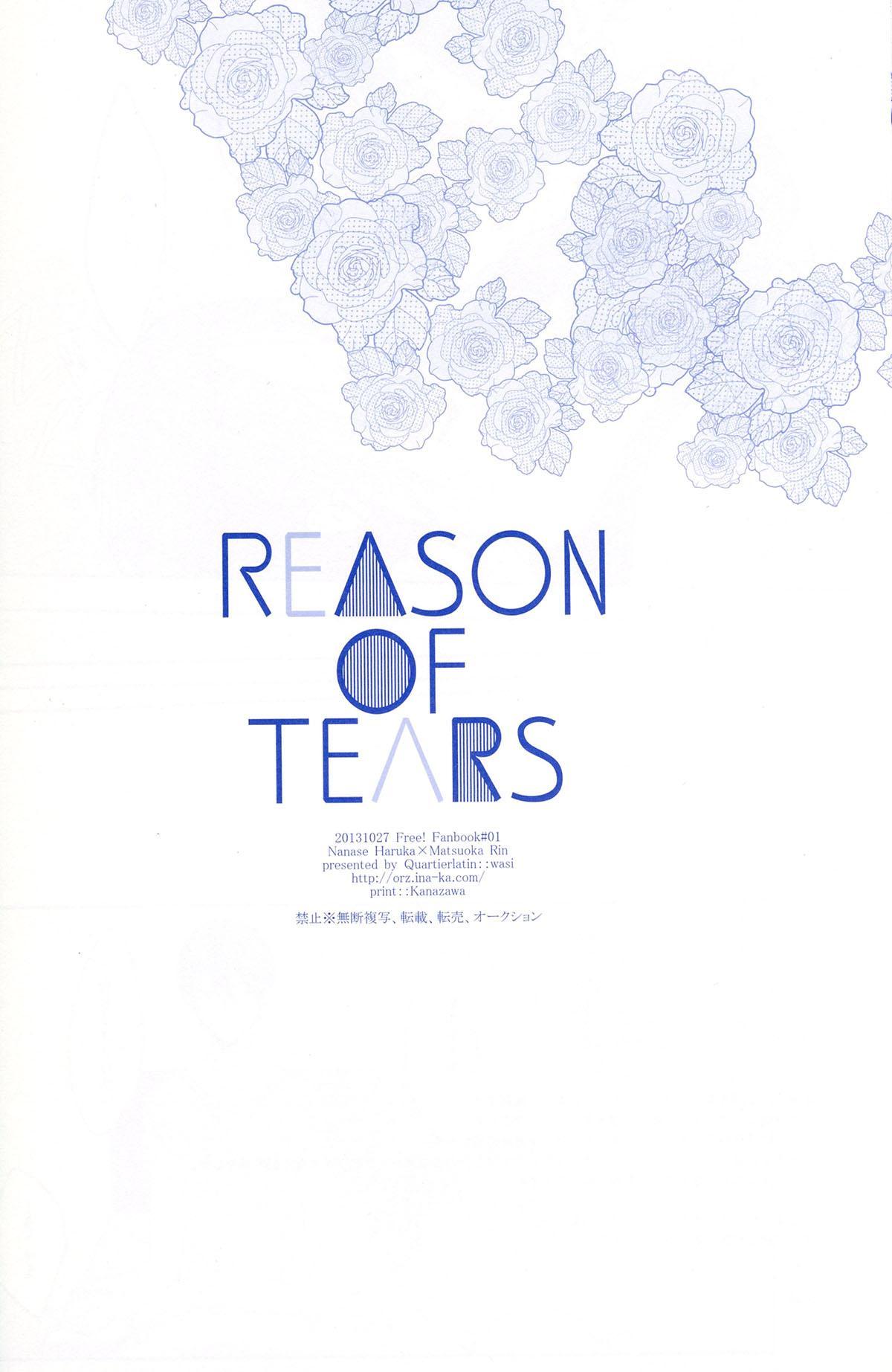 REASON OF TEARS 20