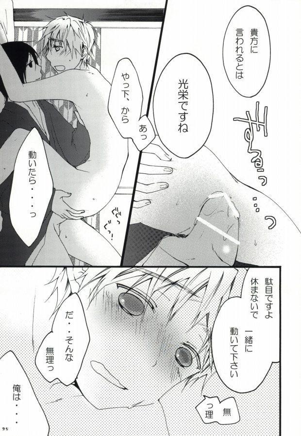 kiku★set 32