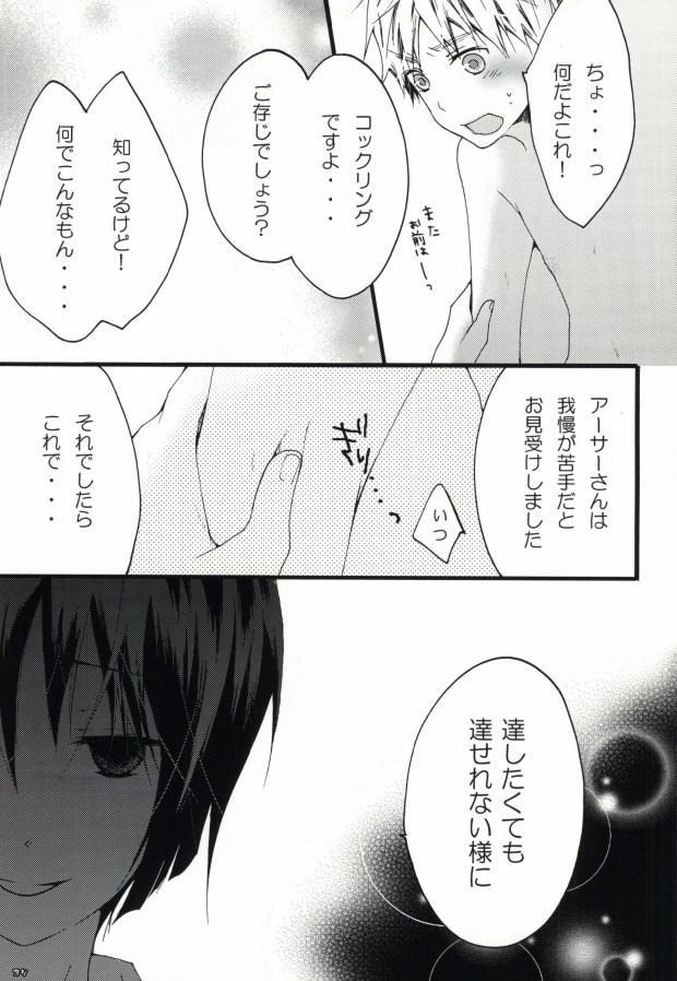 kiku★set 34