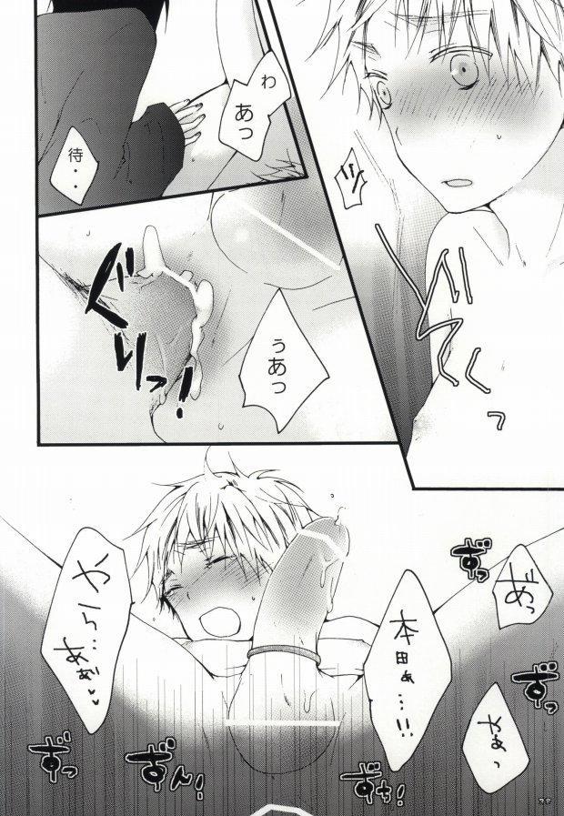 kiku★set 35