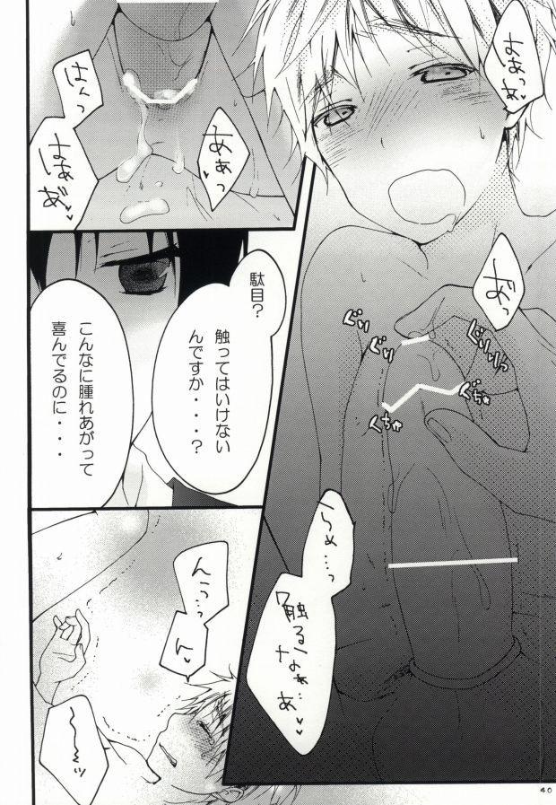 kiku★set 37