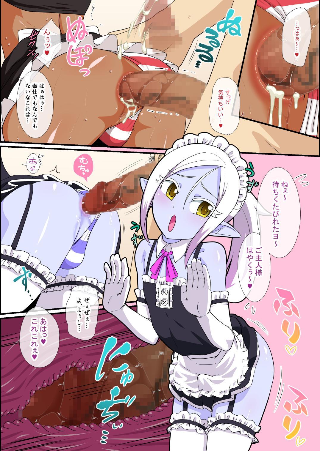 Itsuka Otokonoko Elf-tachi ga Wagaya ni Kitara 13