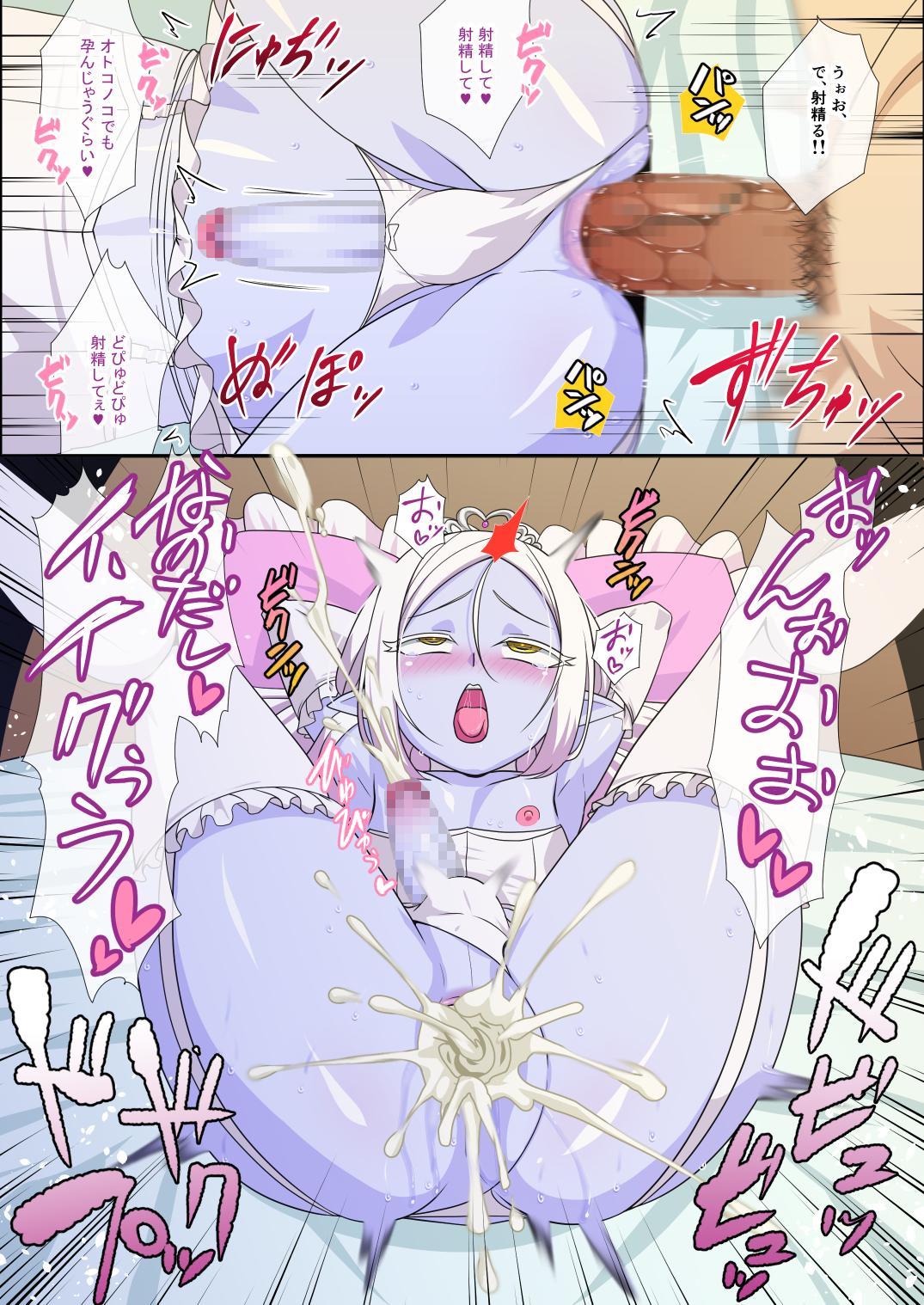 Itsuka Otokonoko Elf-tachi ga Wagaya ni Kitara 28