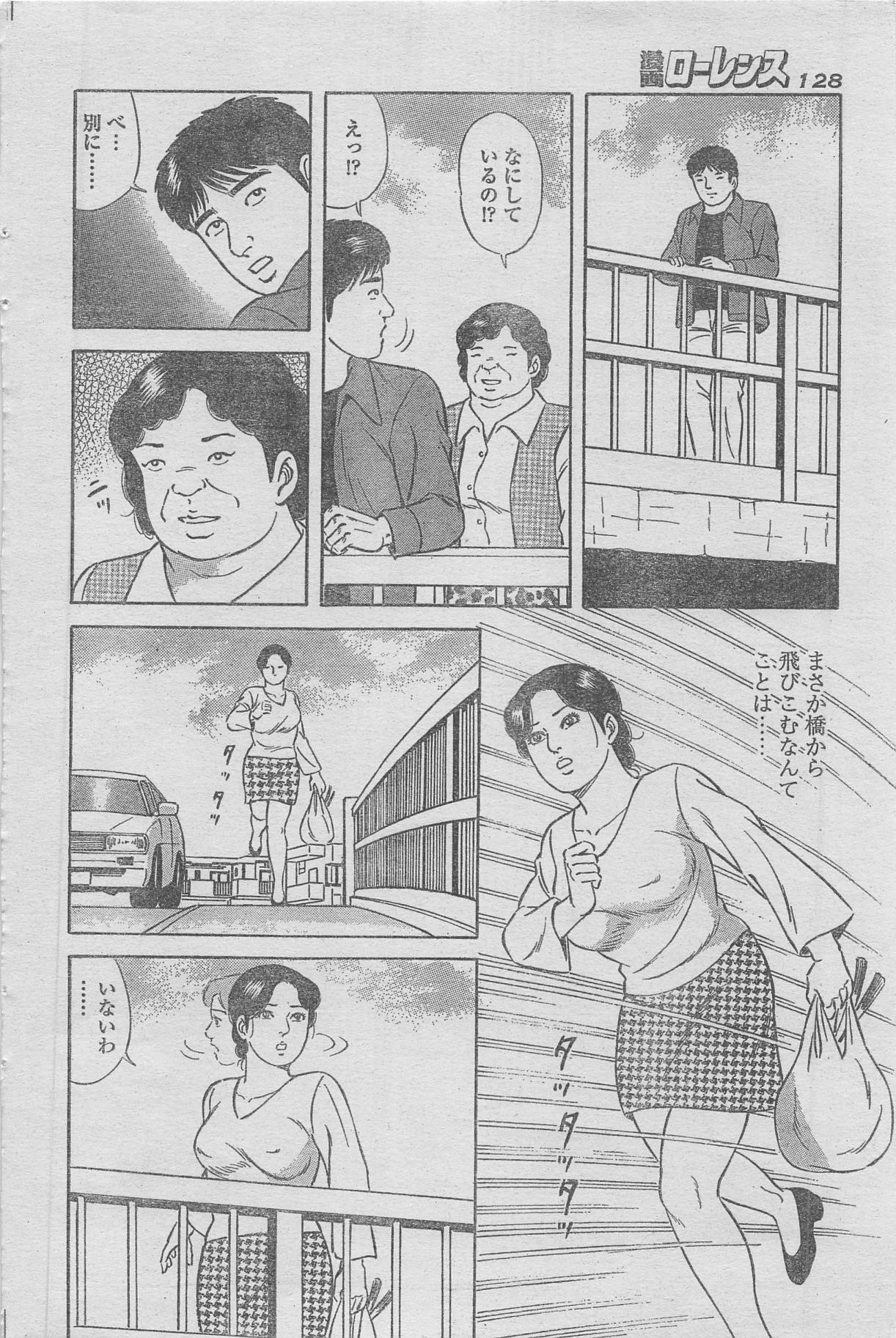 Manga Lawrence 2013-04 115