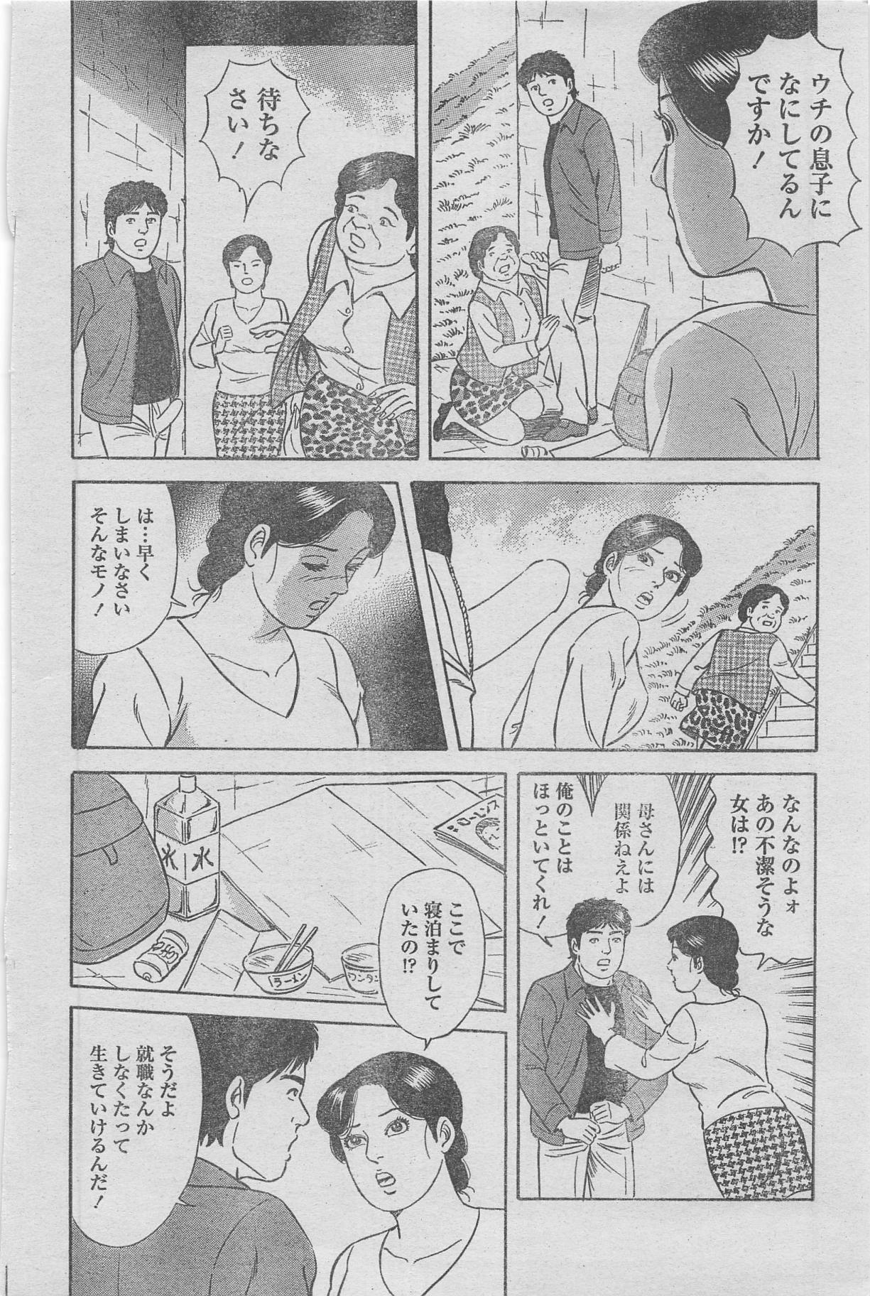 Manga Lawrence 2013-04 117