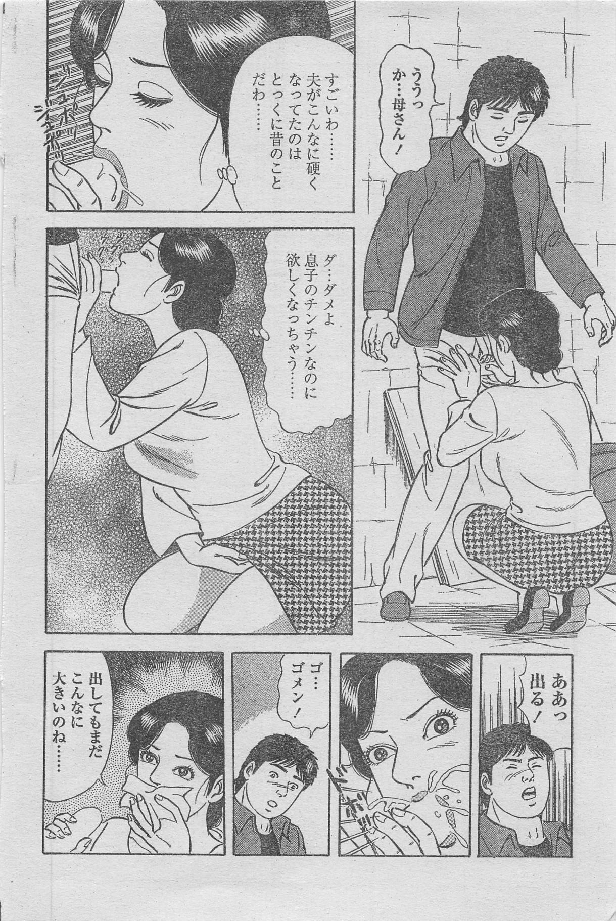 Manga Lawrence 2013-04 119