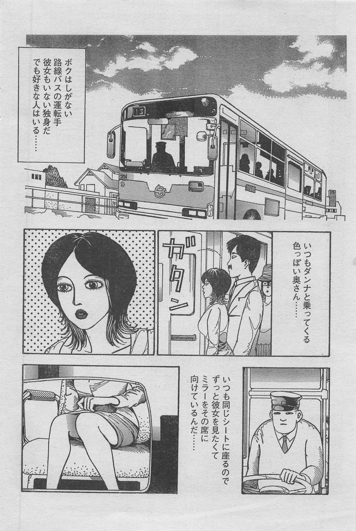 Manga Lawrence 2013-04 127