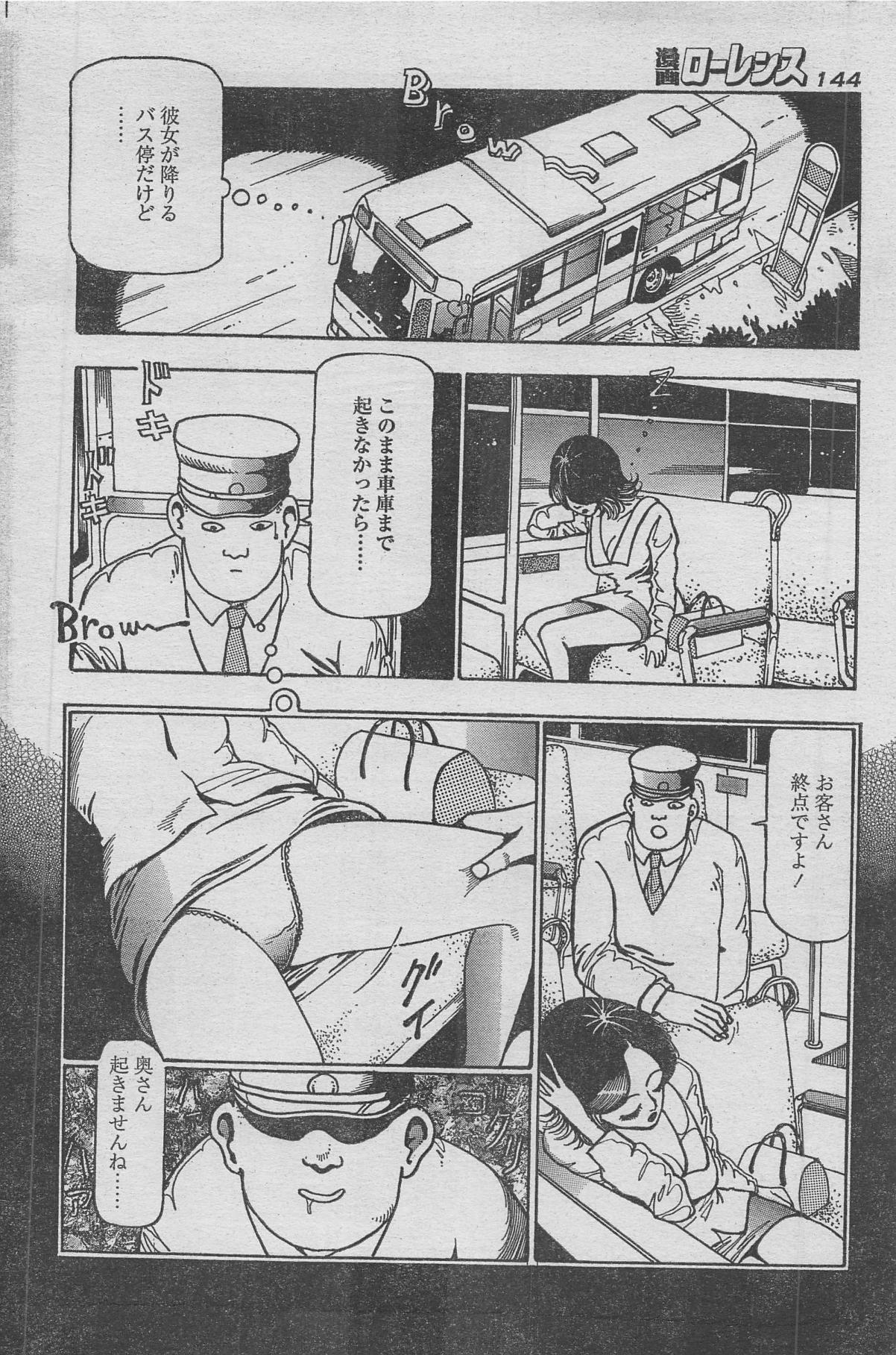 Manga Lawrence 2013-04 131