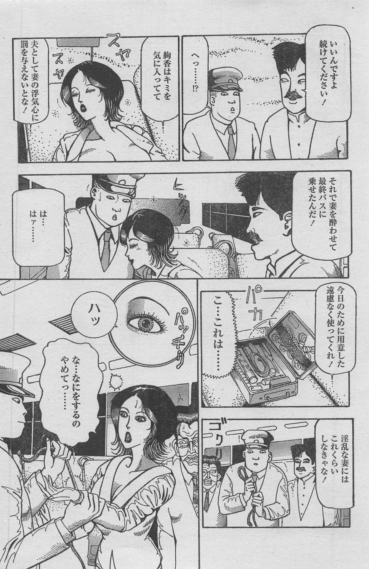 Manga Lawrence 2013-04 135