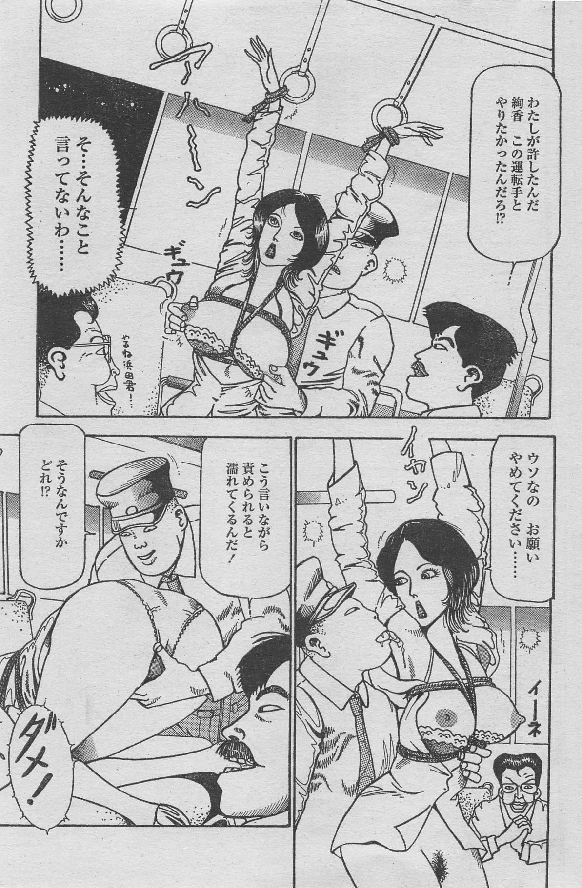 Manga Lawrence 2013-04 136