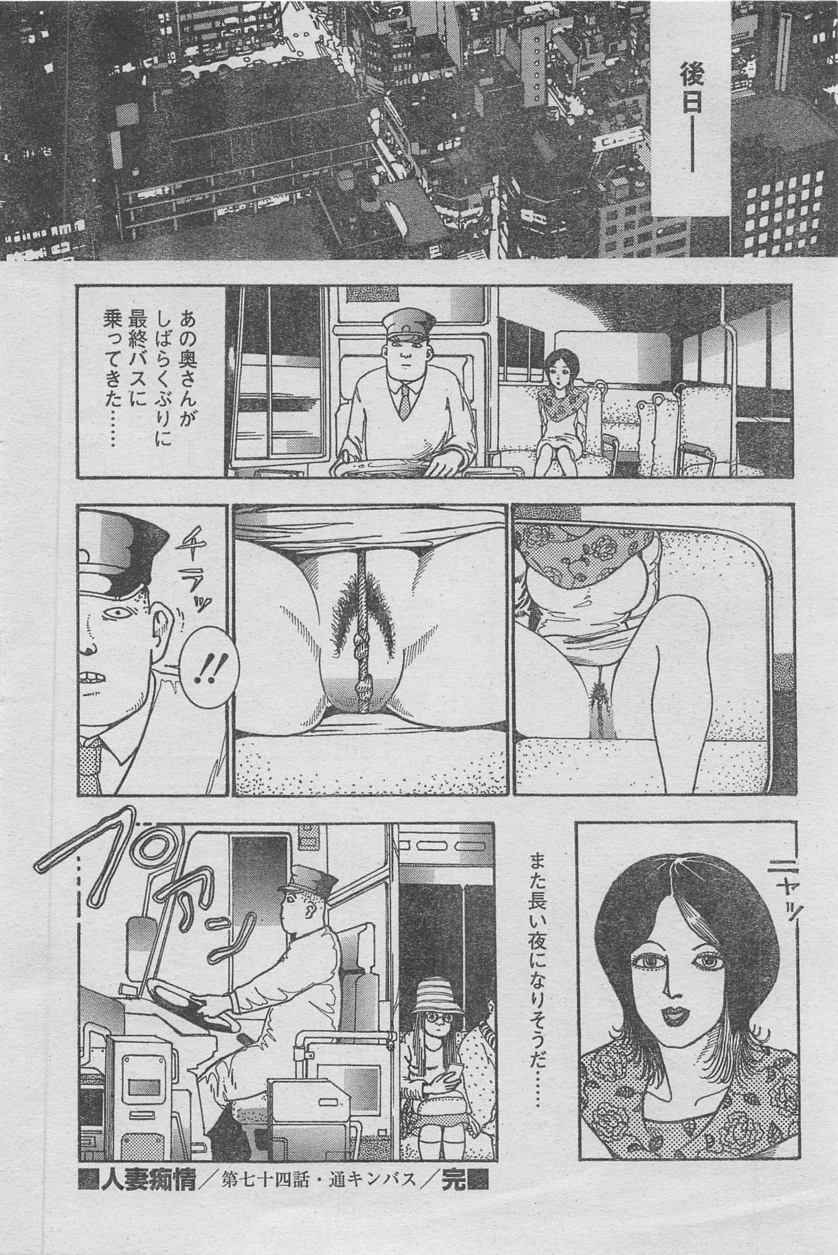 Manga Lawrence 2013-04 143