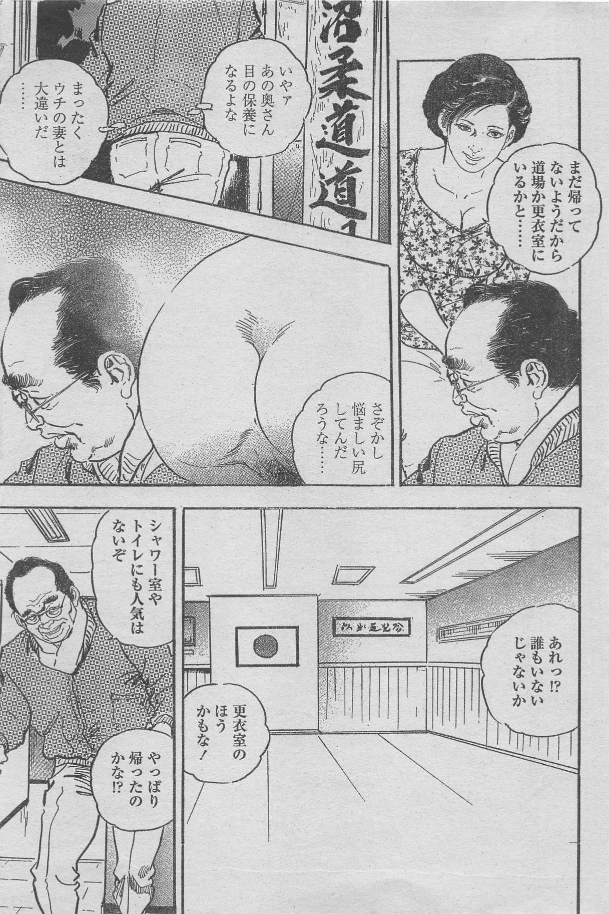 Manga Lawrence 2013-04 146
