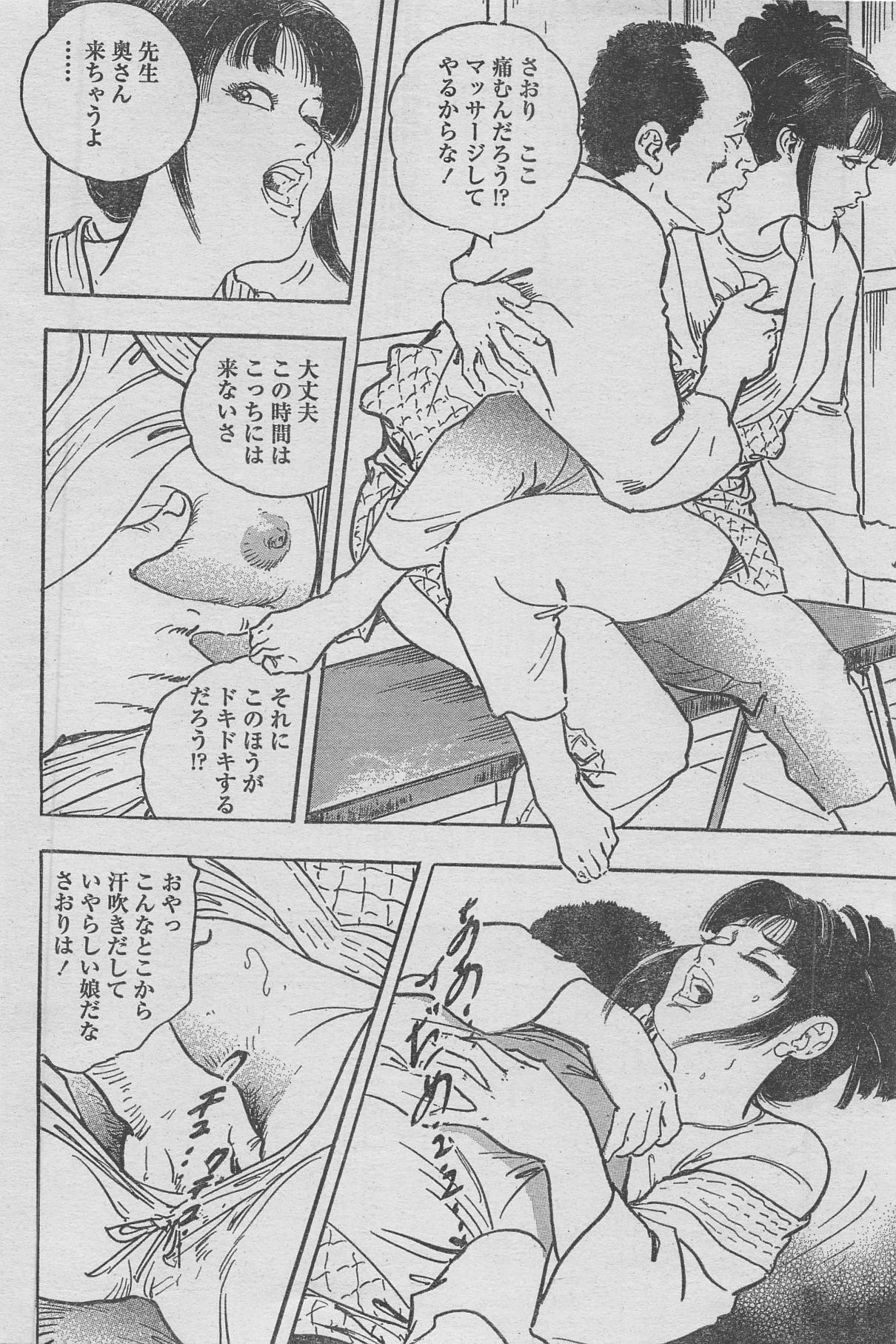 Manga Lawrence 2013-04 147