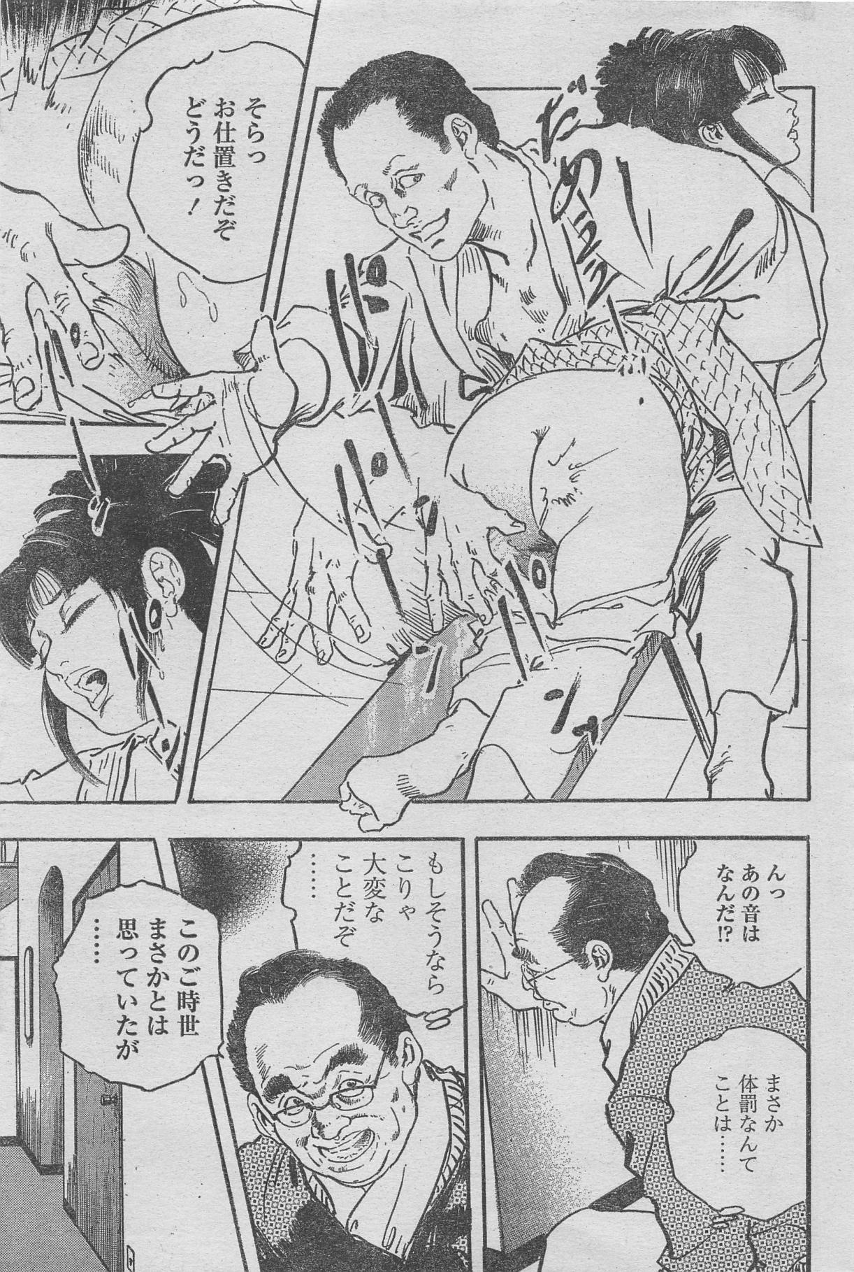 Manga Lawrence 2013-04 148