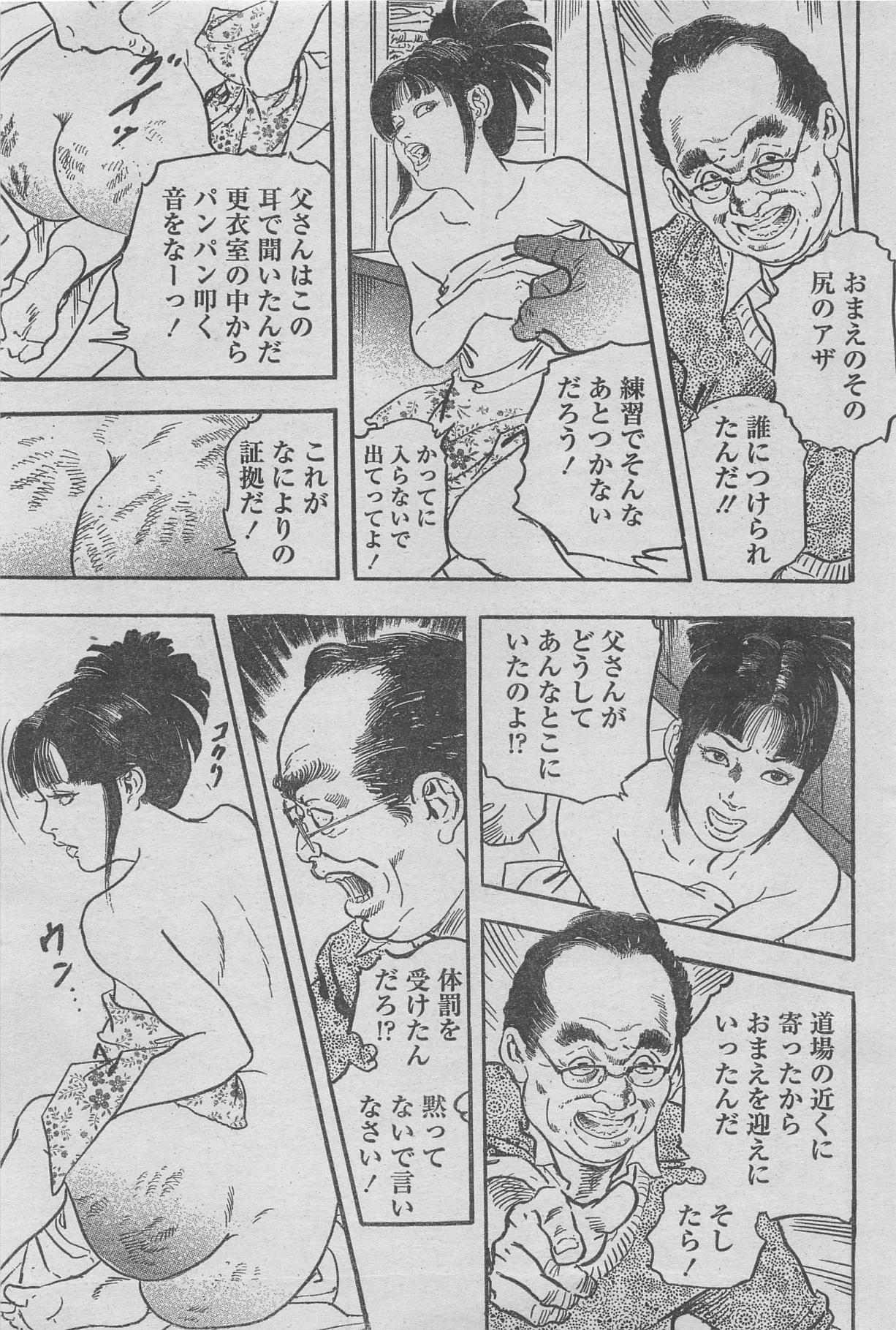 Manga Lawrence 2013-04 150