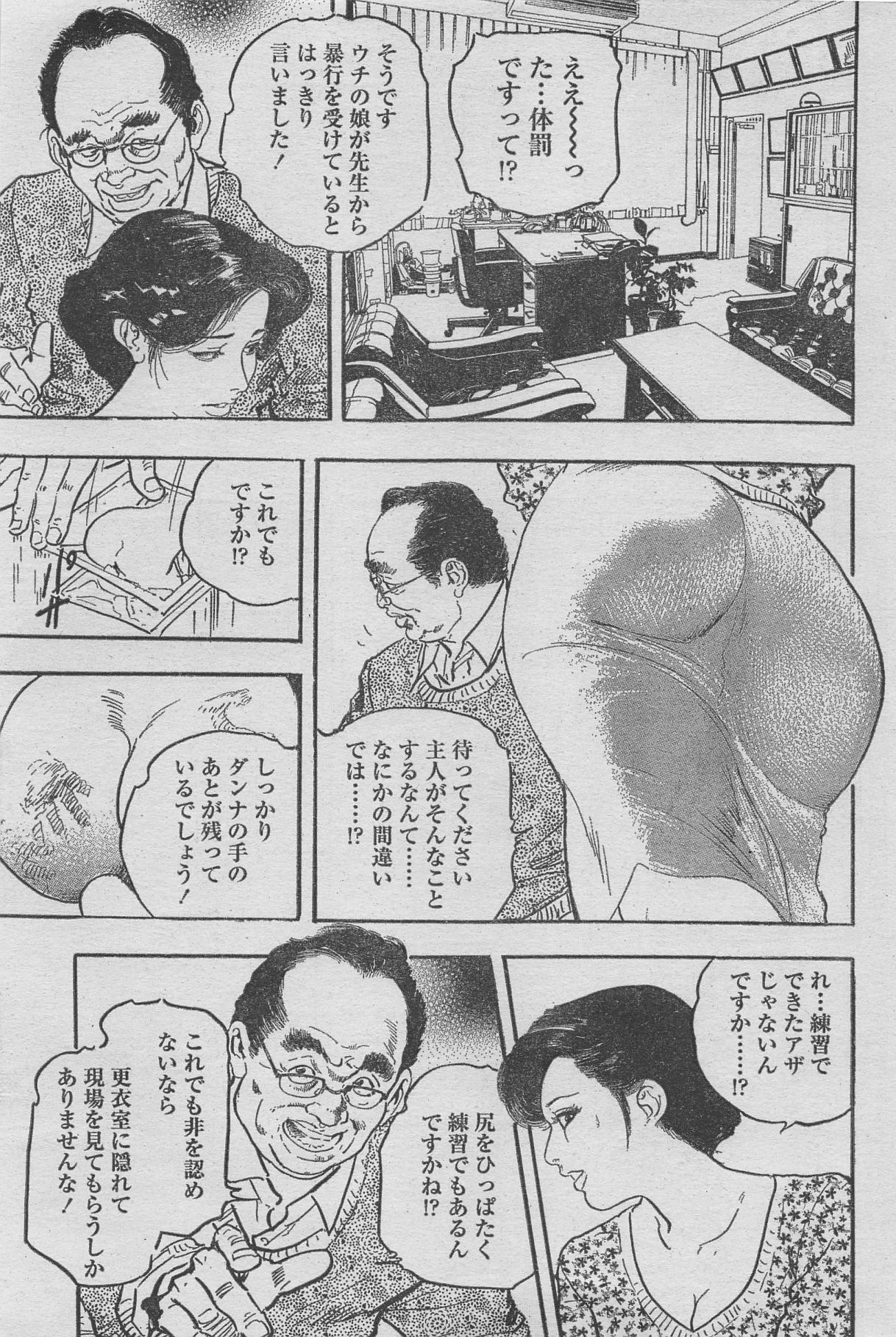 Manga Lawrence 2013-04 152