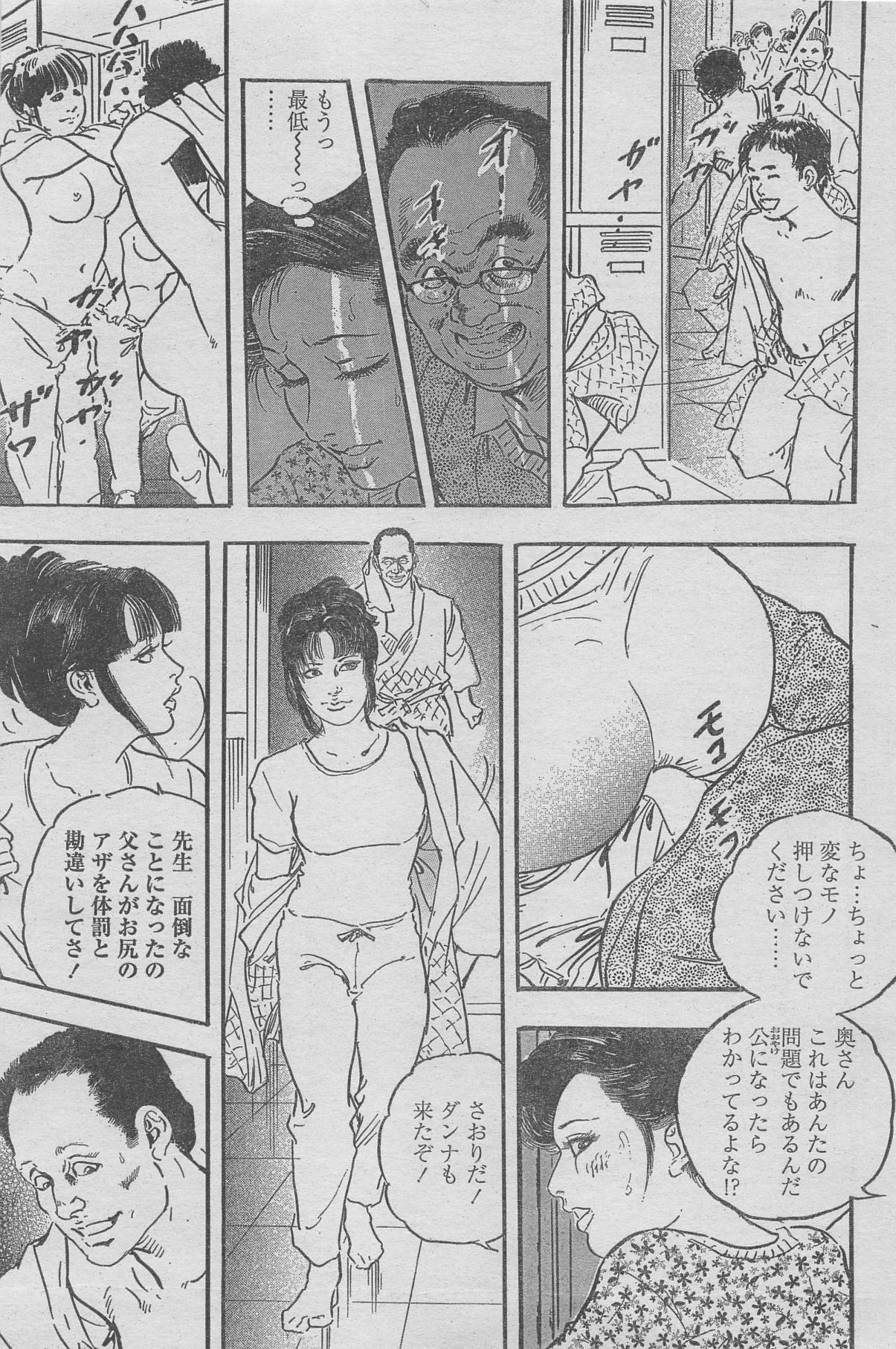 Manga Lawrence 2013-04 154