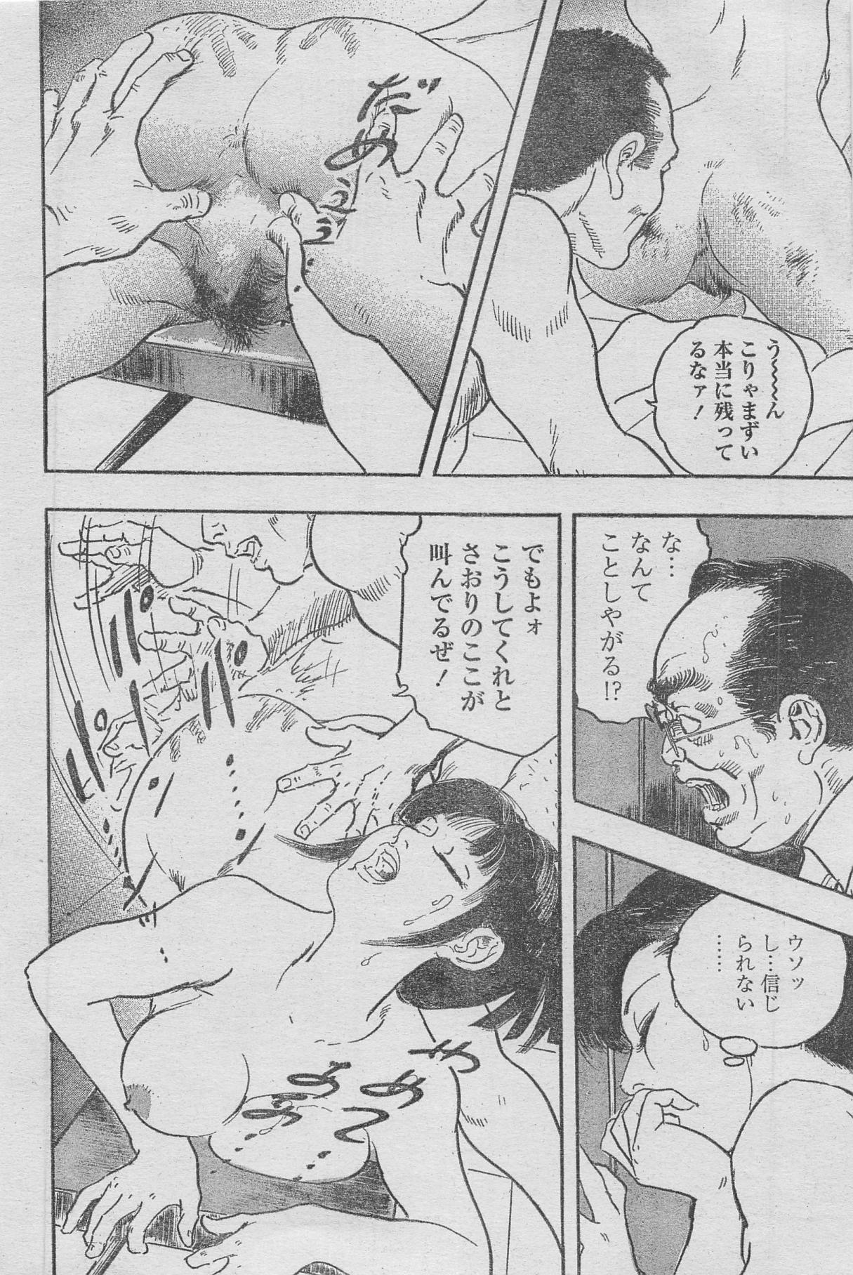 Manga Lawrence 2013-04 155
