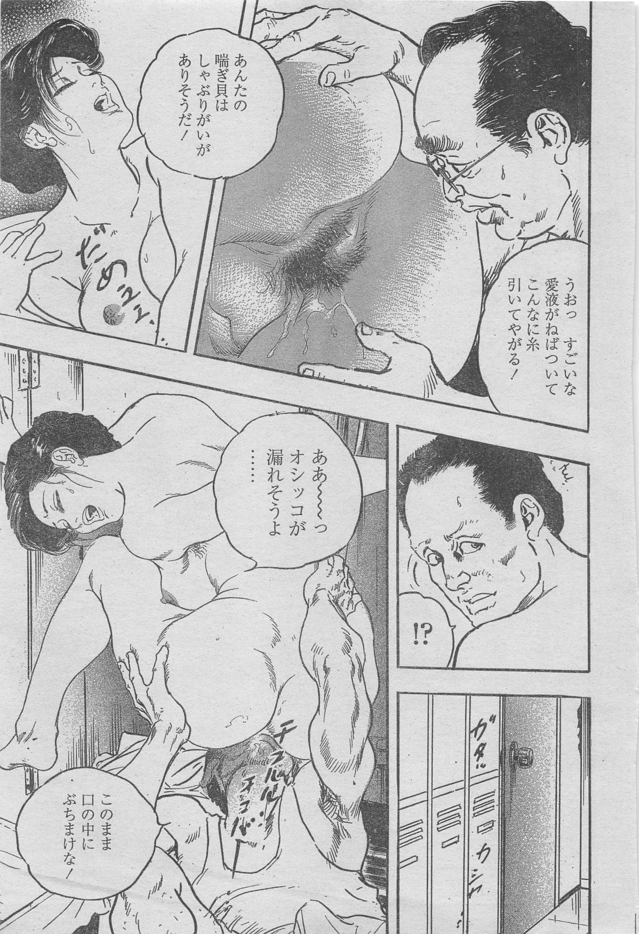 Manga Lawrence 2013-04 158