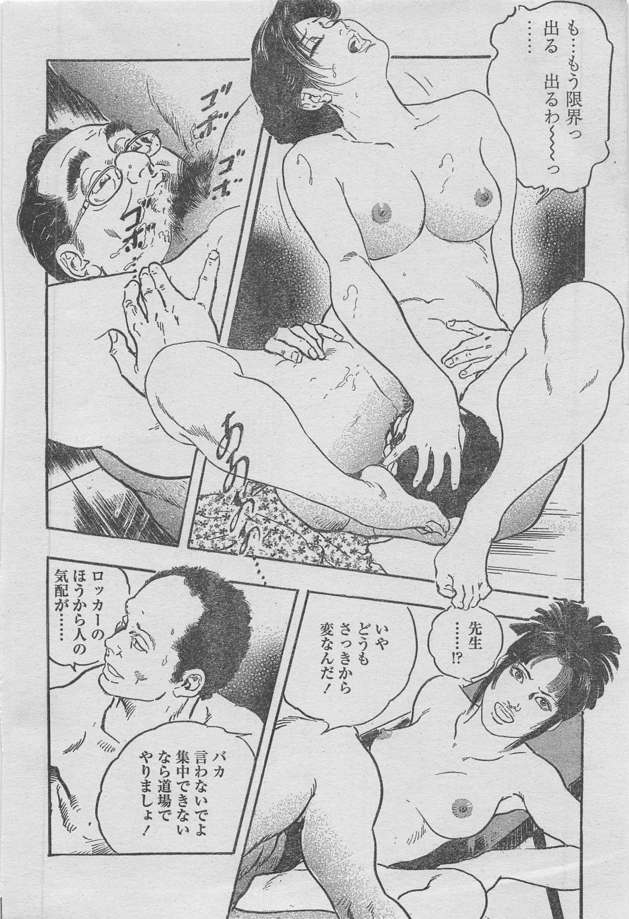 Manga Lawrence 2013-04 159