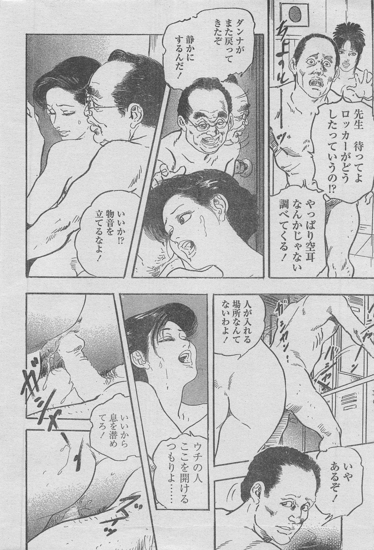 Manga Lawrence 2013-04 161