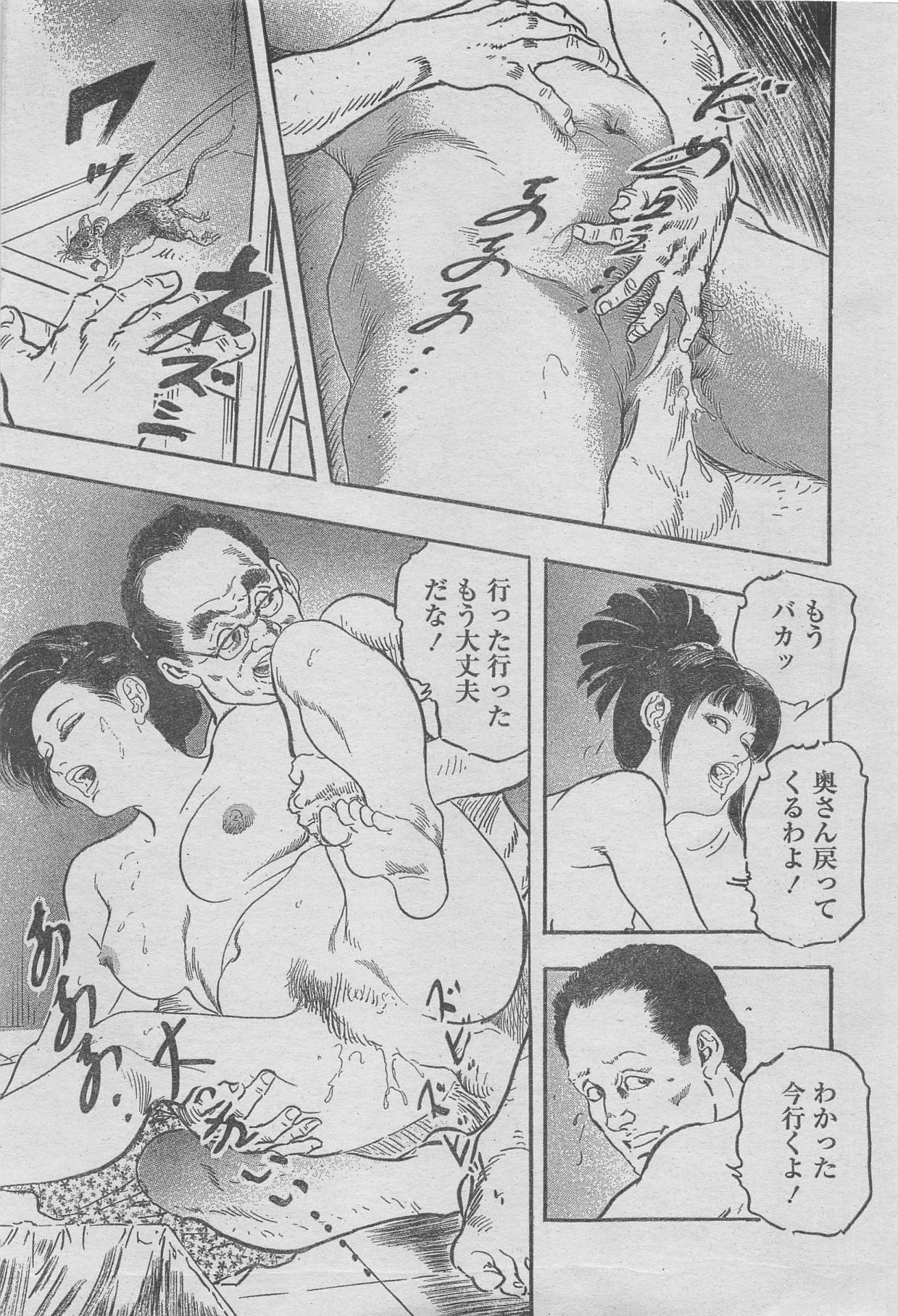 Manga Lawrence 2013-04 162